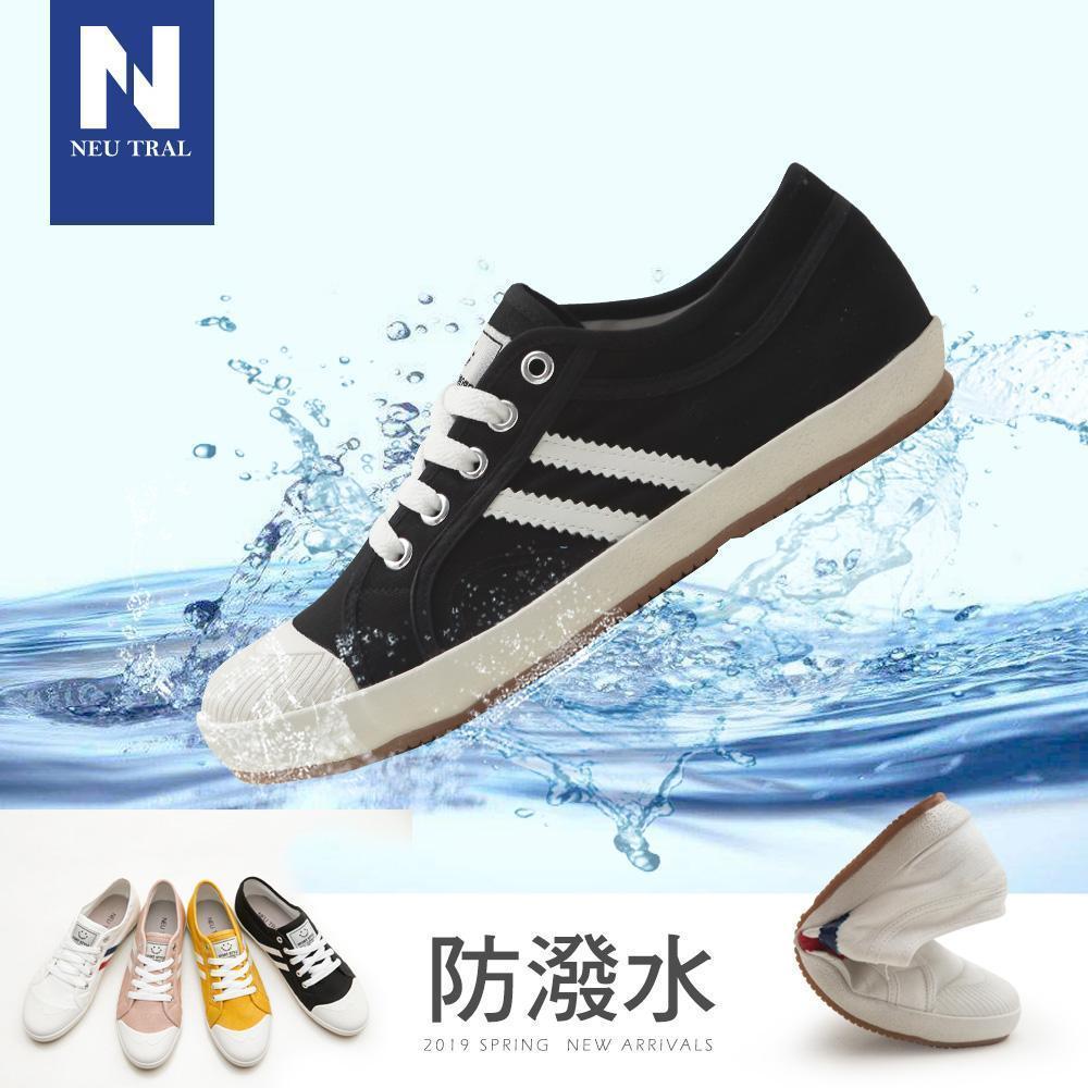NeuTral-防潑水雙斜紋小白鞋-黑