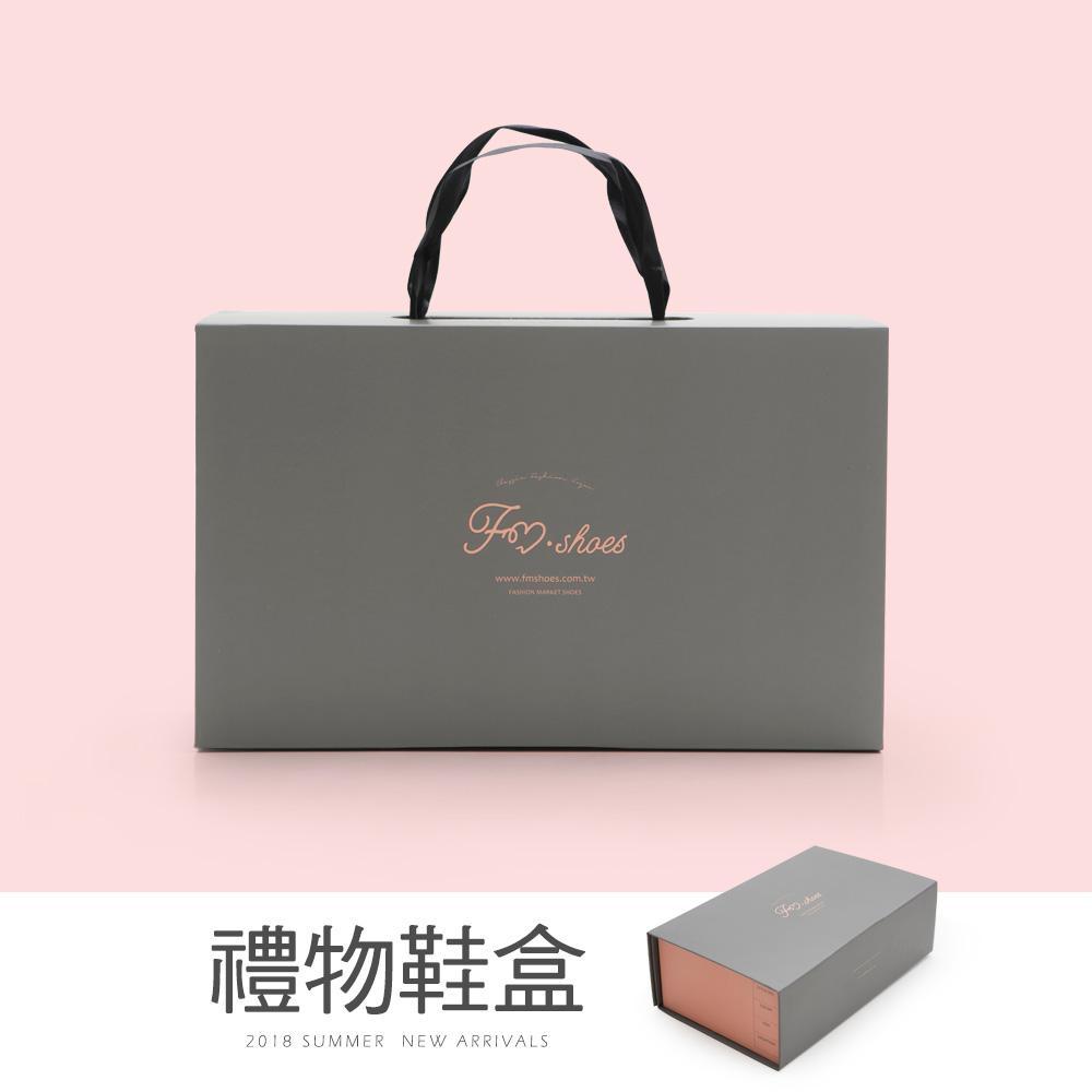 禮物般鞋盒(硬挺材質)