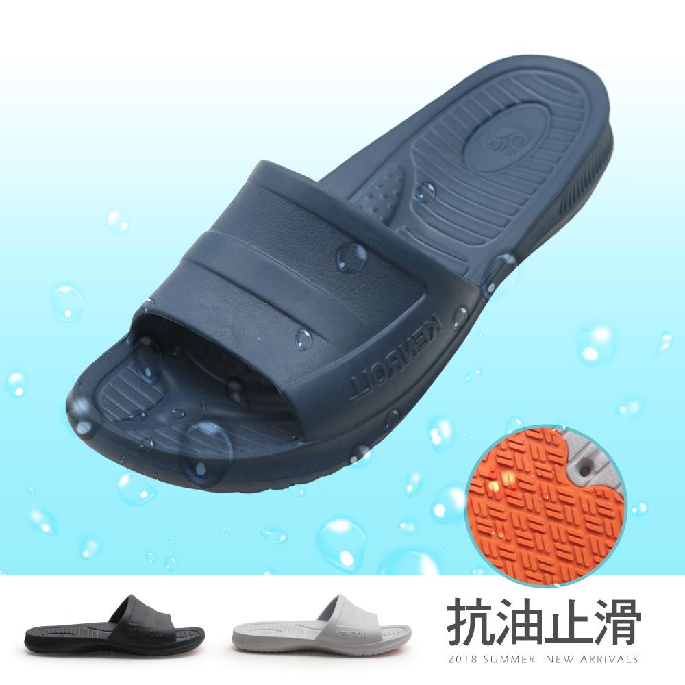 專業浴室防水防油托鞋(深藍)-MEN