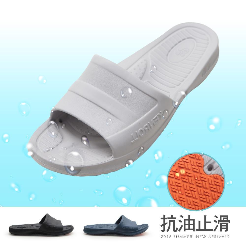 專業浴室防水防油托鞋(淺灰)-MEN