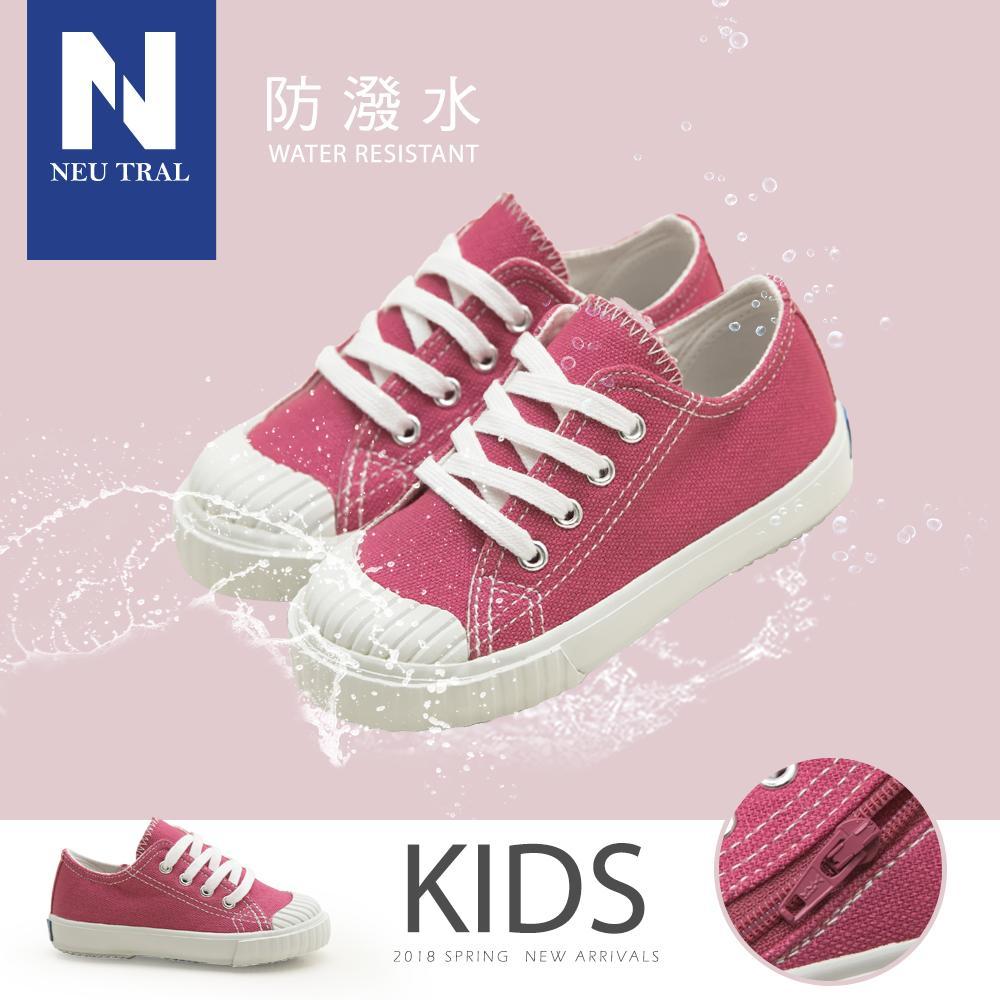 NeuTral-防潑水餅乾鞋(桃粉)-KID