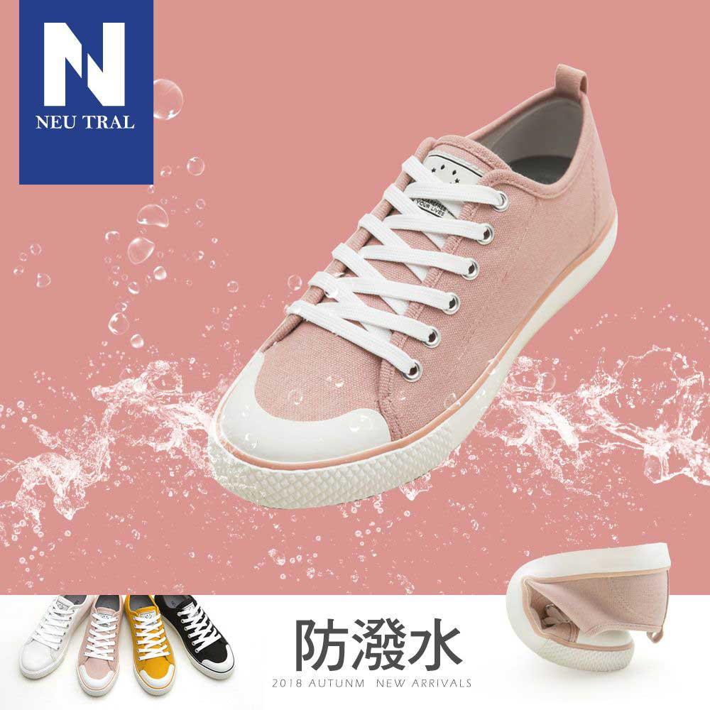 NeuTral-微笑防潑水帆布鞋-粉