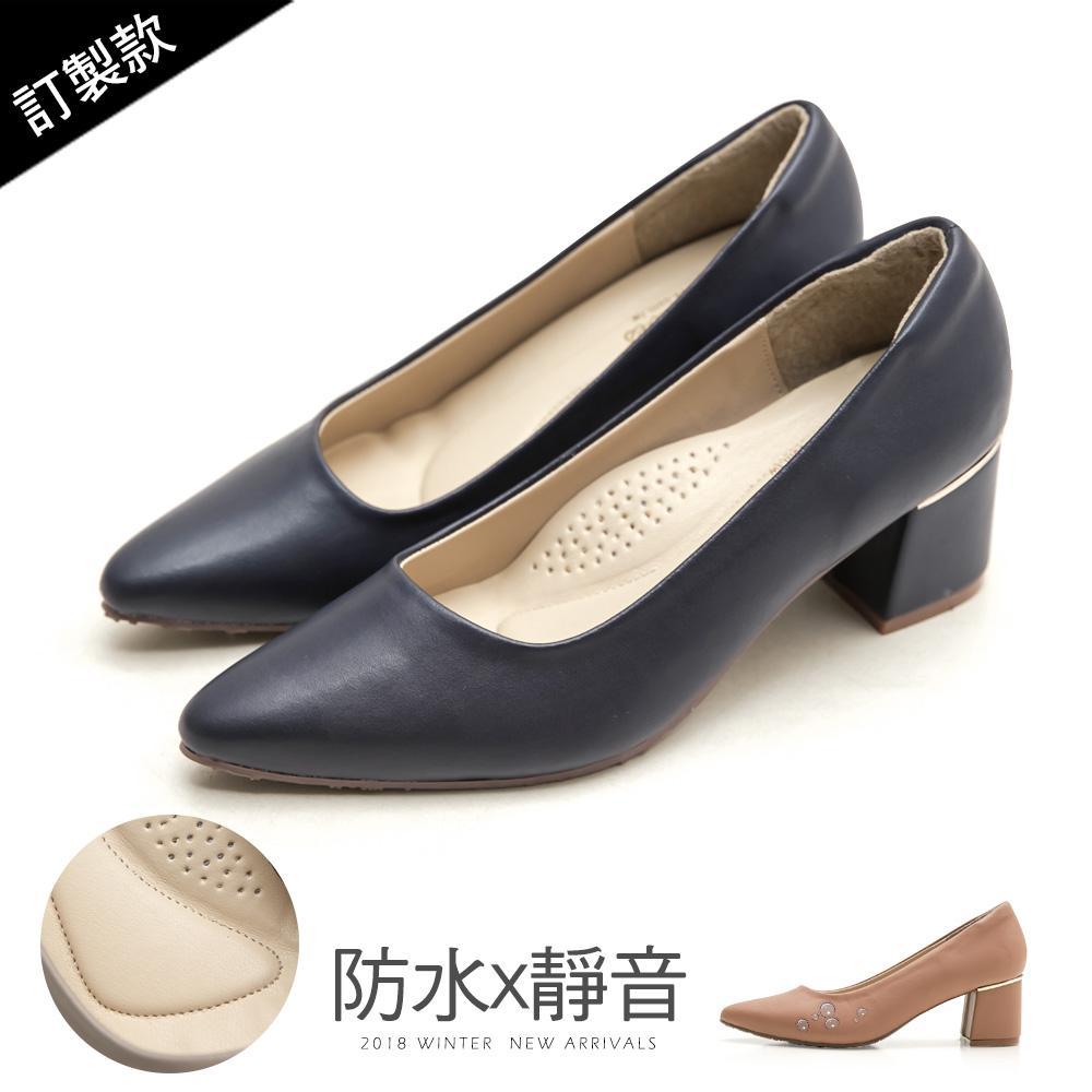 訂製款-莫蘭迪防水高跟鞋 - 藍
