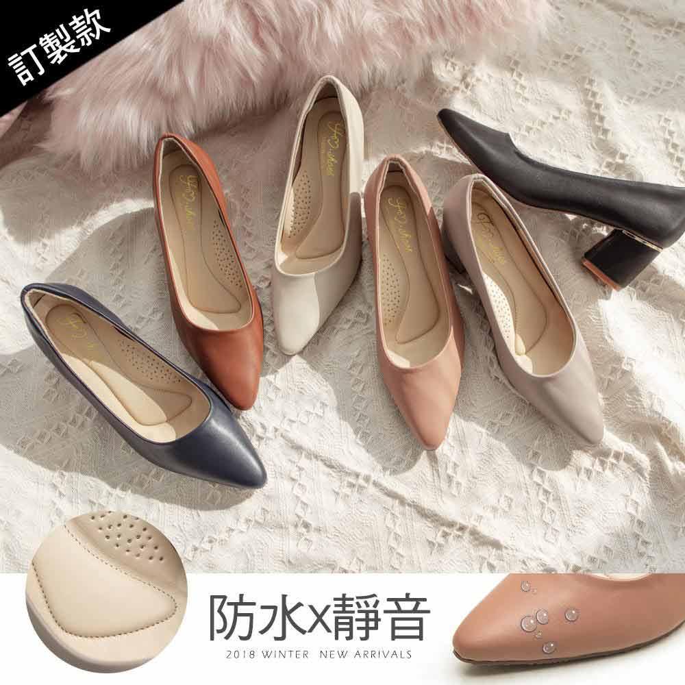 訂製款-莫蘭迪防水高跟鞋