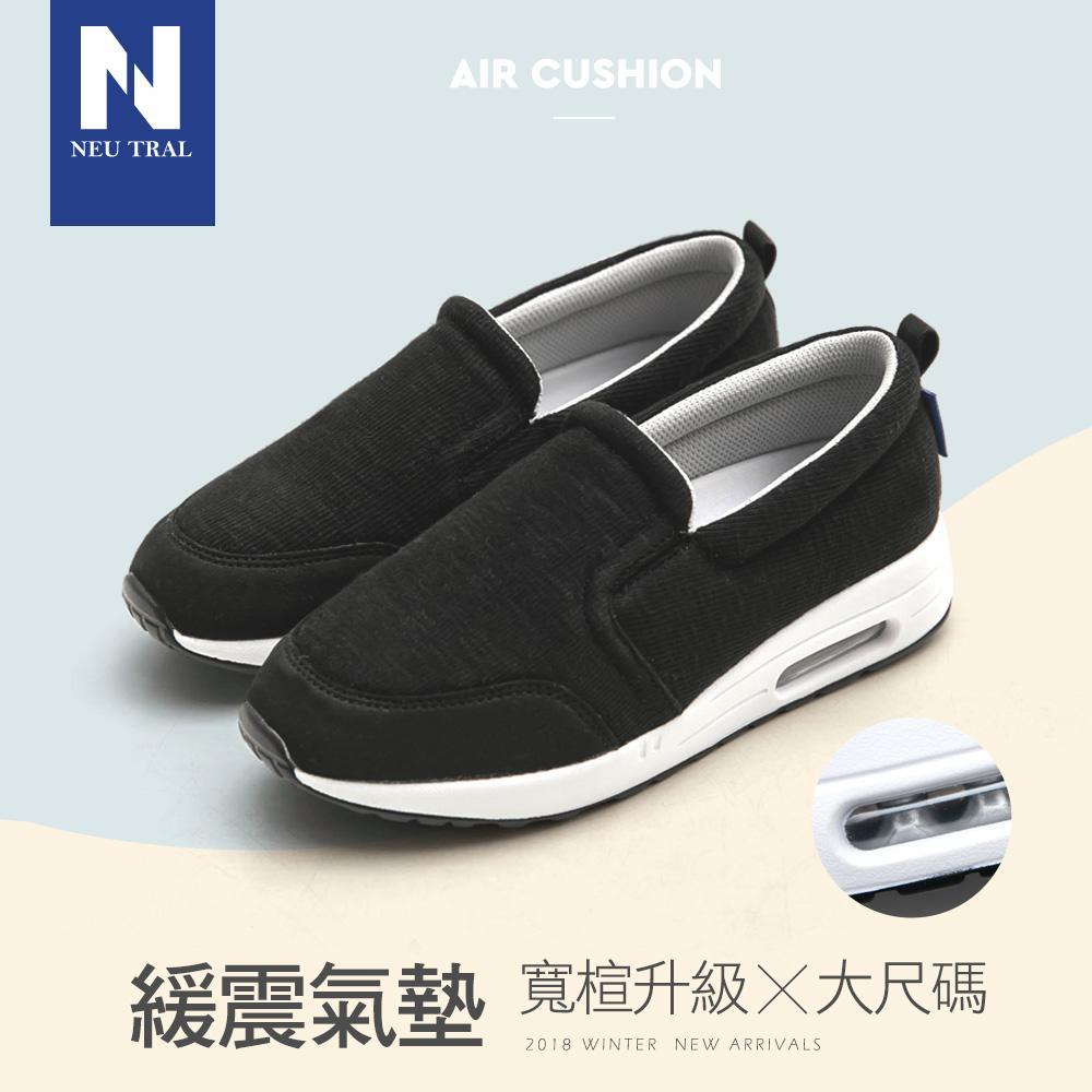 Neu Tral-升級版氣墊懶人鞋(黑)-大尺碼