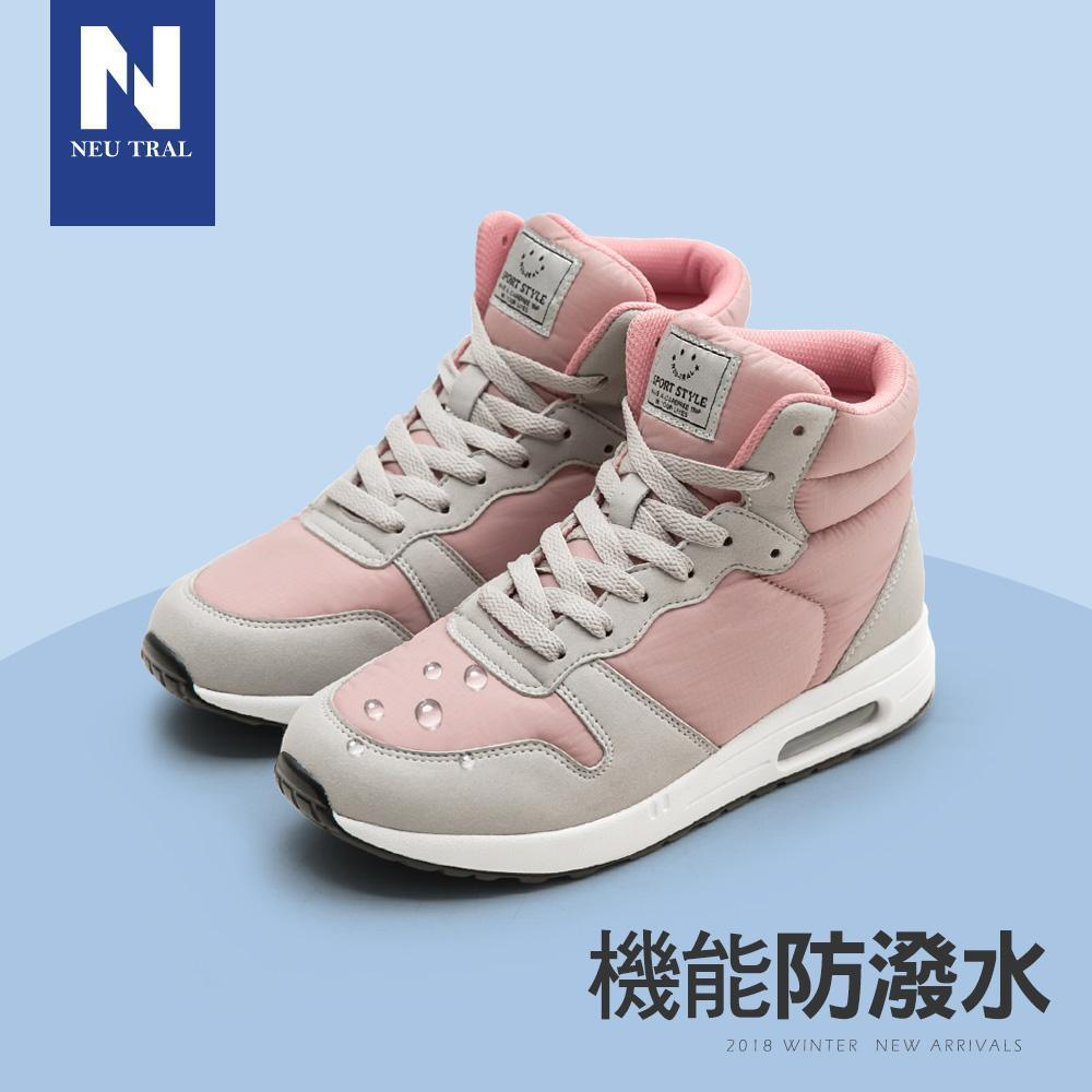 NeuTral-防潑水防風內增高氣墊慢跑鞋(粉)-大尺碼