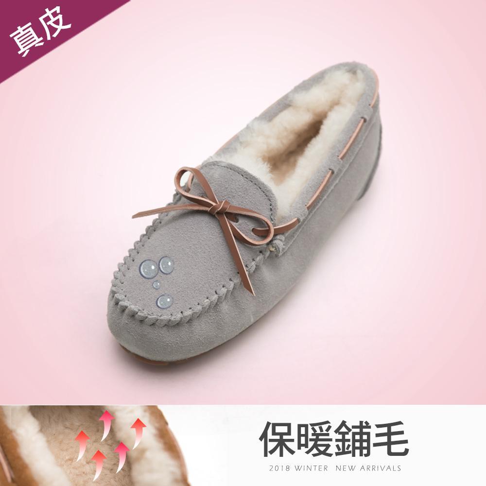 FM collection+5度C極暖防潑水真皮包鞋-淺灰