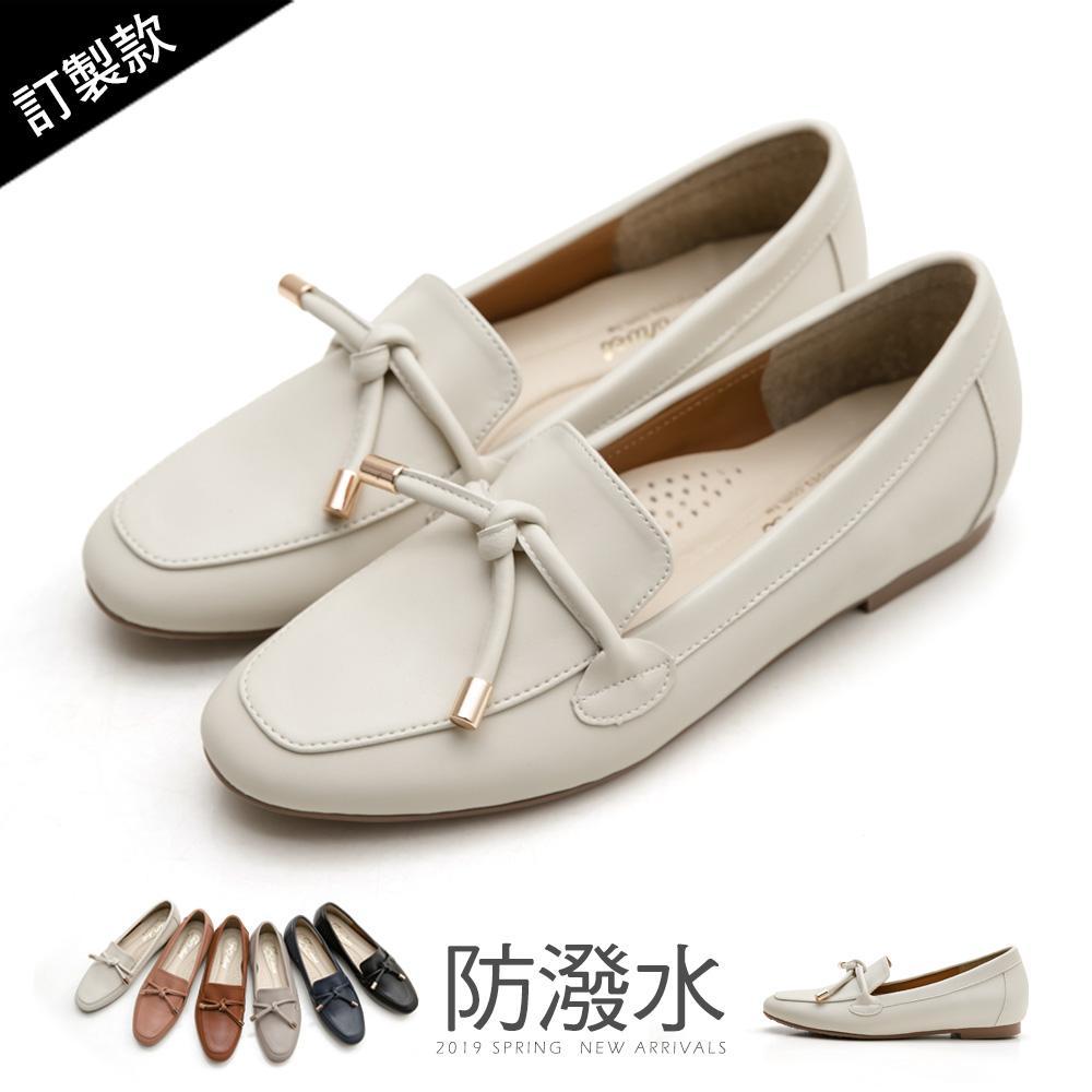 訂製款-防潑水朵結樂福鞋-大尺碼 - 杏