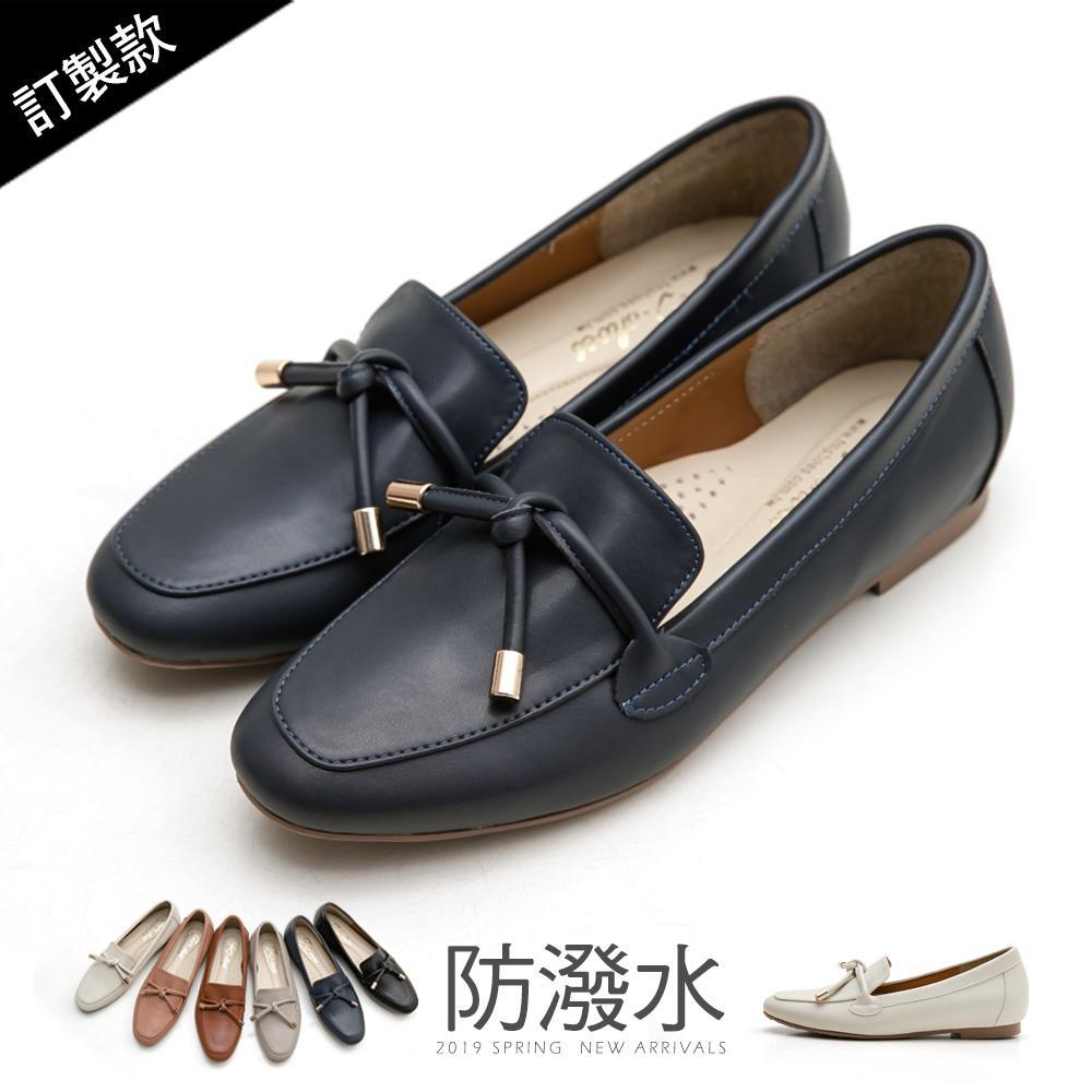 訂製款-防潑水朵結樂福鞋-大尺碼 - 藍