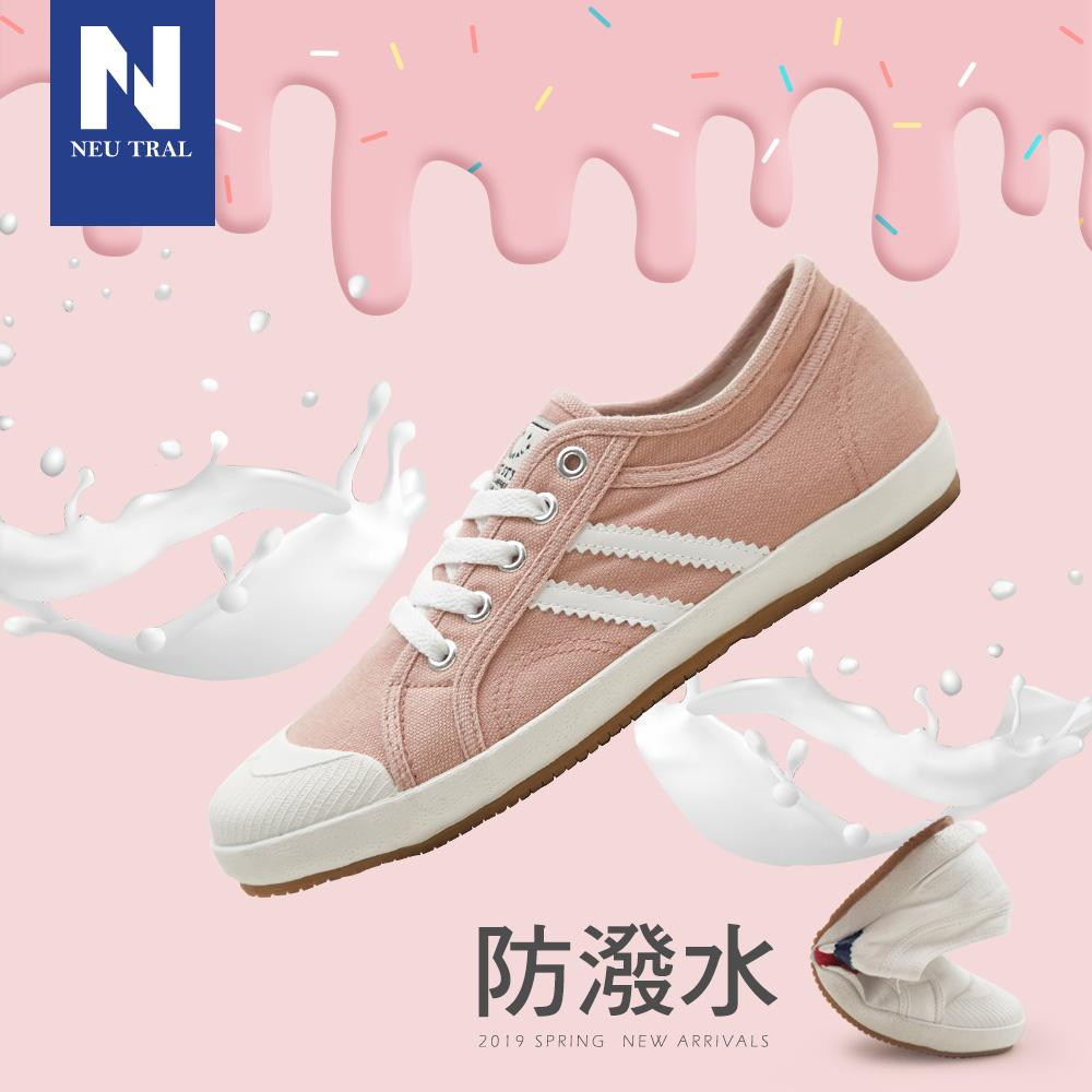 NeuTral-防潑水雙斜紋小白鞋-粉