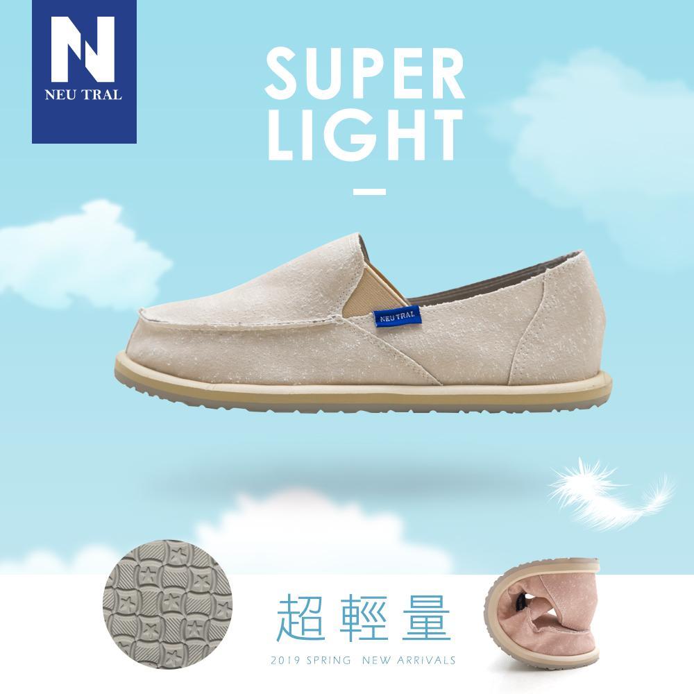 NeuTral-刷破漂浮懶人鞋-杏