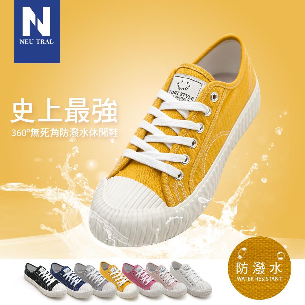 NeuTral-透氣防潑水綁帶餅乾鞋-黃