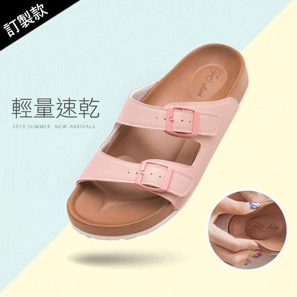 訂製款-雙帶輕量減壓休閒拖鞋-粉