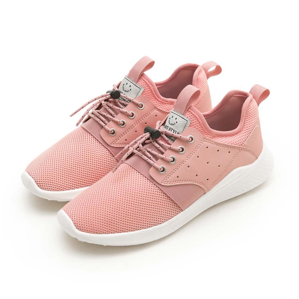 NeuTral-輕量免綁帶涼感彈簧鞋(粉)-大尺碼,運動鞋,休閒鞋,平底鞋,球鞋,超輕量