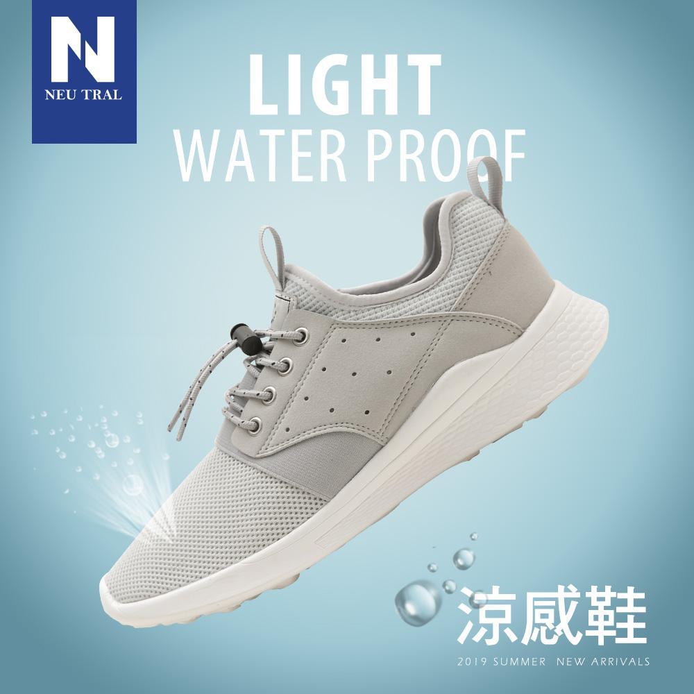 NeuTral-輕量免綁帶涼感彈簧鞋(白灰)-男女款