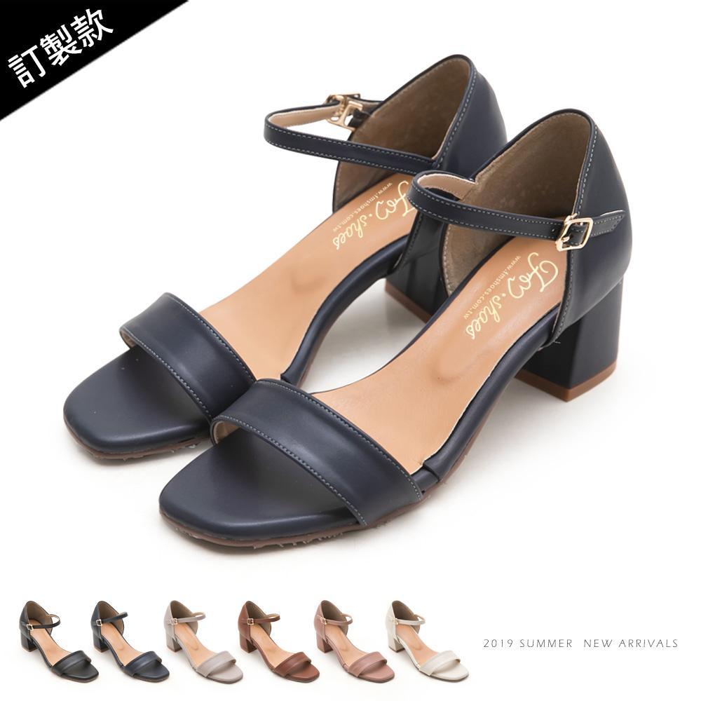 訂製款-一字帶後包高跟涼鞋 - 深藍