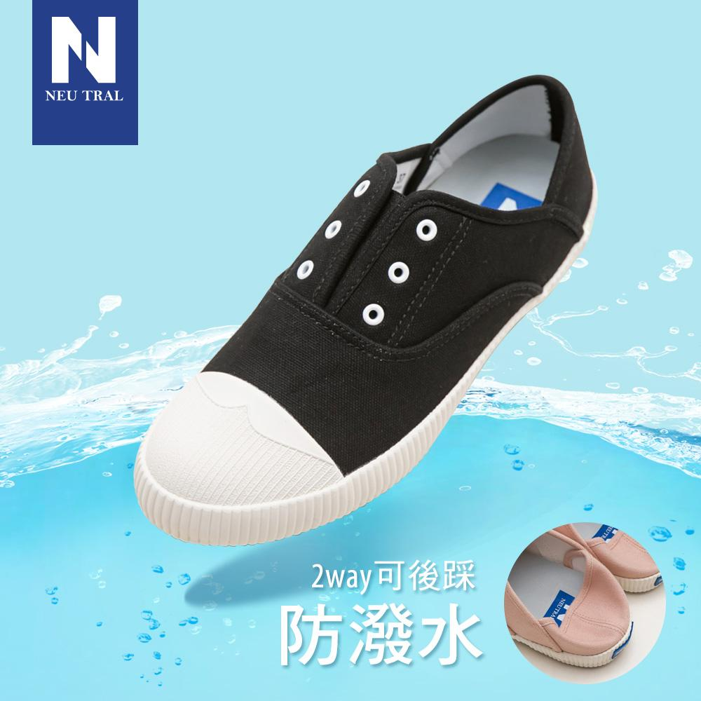 NeuTral-防潑水無鞋帶後踩懶人鞋-黑