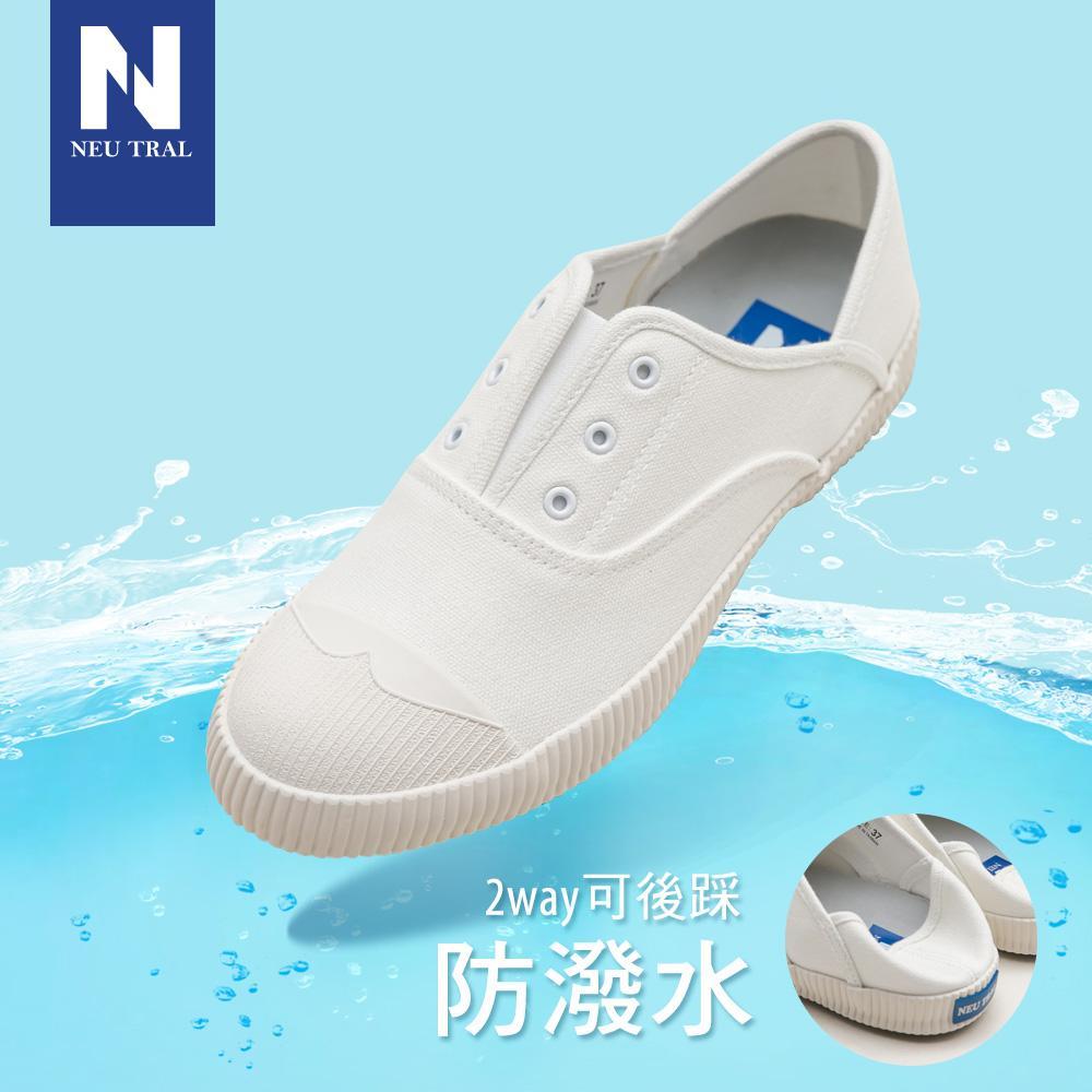 NeuTral-防潑水無鞋帶後踩懶人鞋-米白