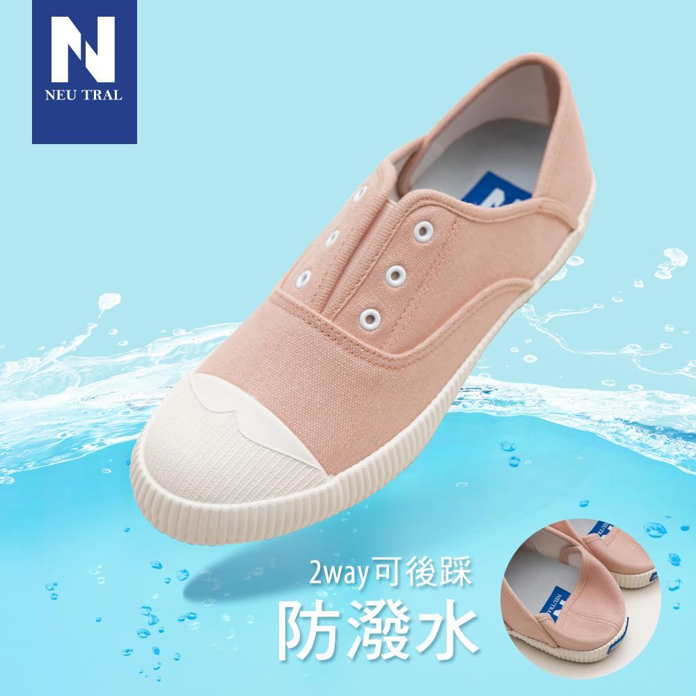 NeuTral-防潑水無鞋帶後踩懶人鞋-粉