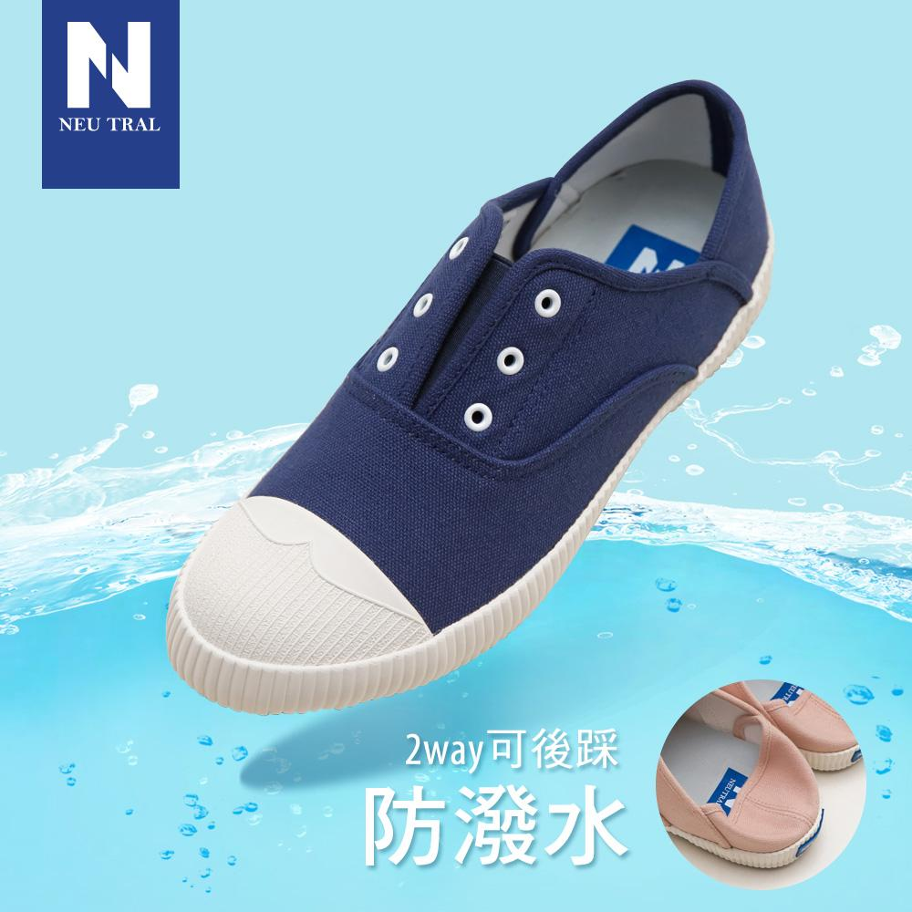 NeuTral-防潑水無鞋帶後踩懶人鞋-深藍