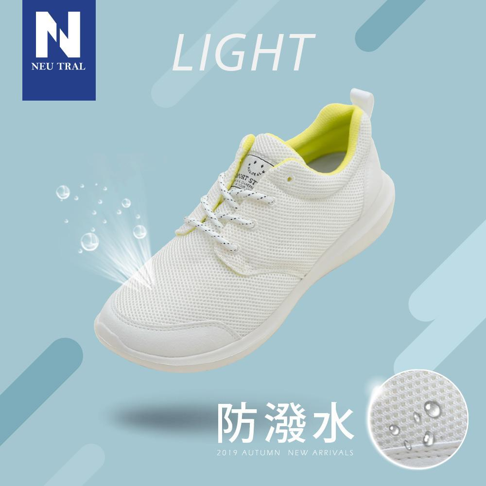 NeuTral-防潑水超輕撞色休閒鞋(白)