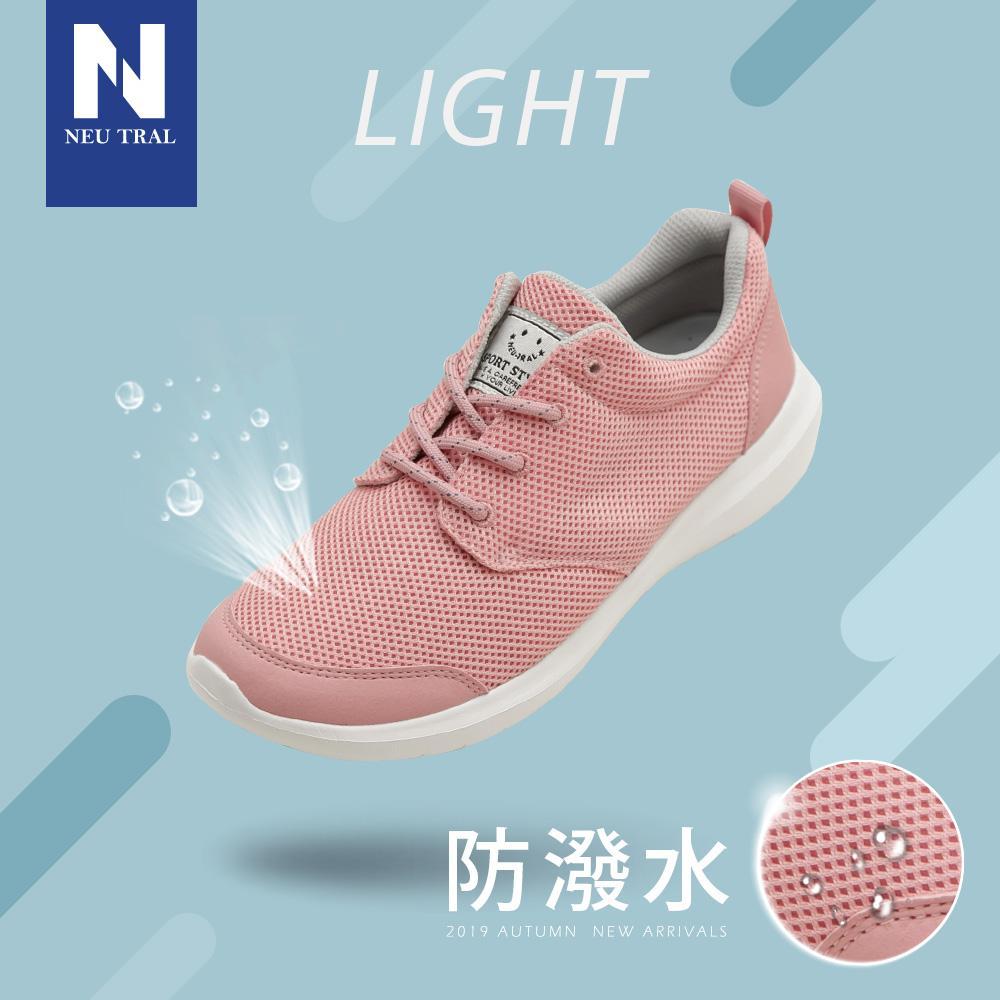 NeuTral-防潑水超輕撞色休閒鞋(粉)