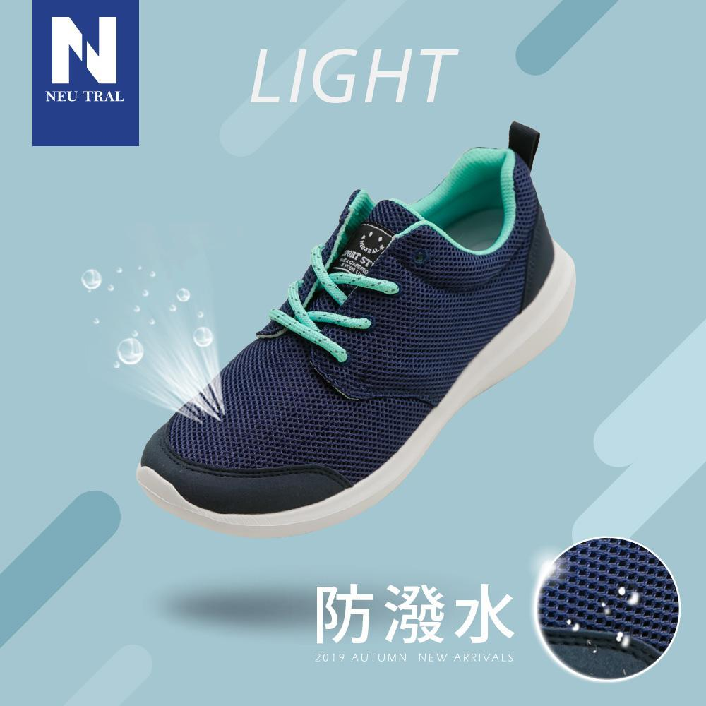 NeuTral-防潑水超輕撞色休閒鞋(深藍)-男女款