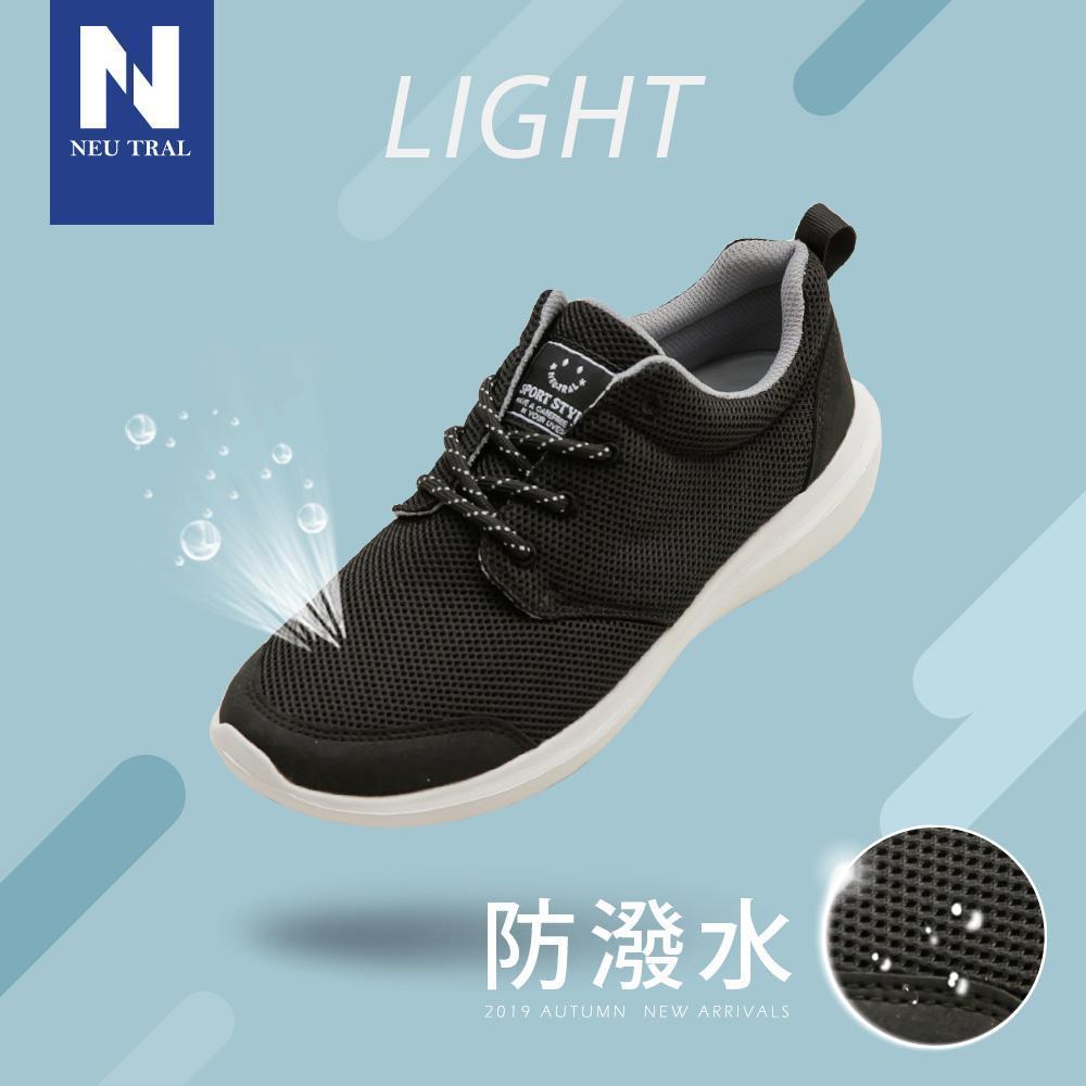 NeuTral-防潑水超輕撞色休閒鞋(黑)-男女款