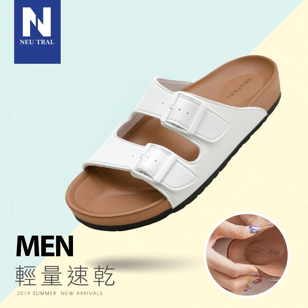 NeuTral-雙帶輕量減壓休閒拖鞋-白