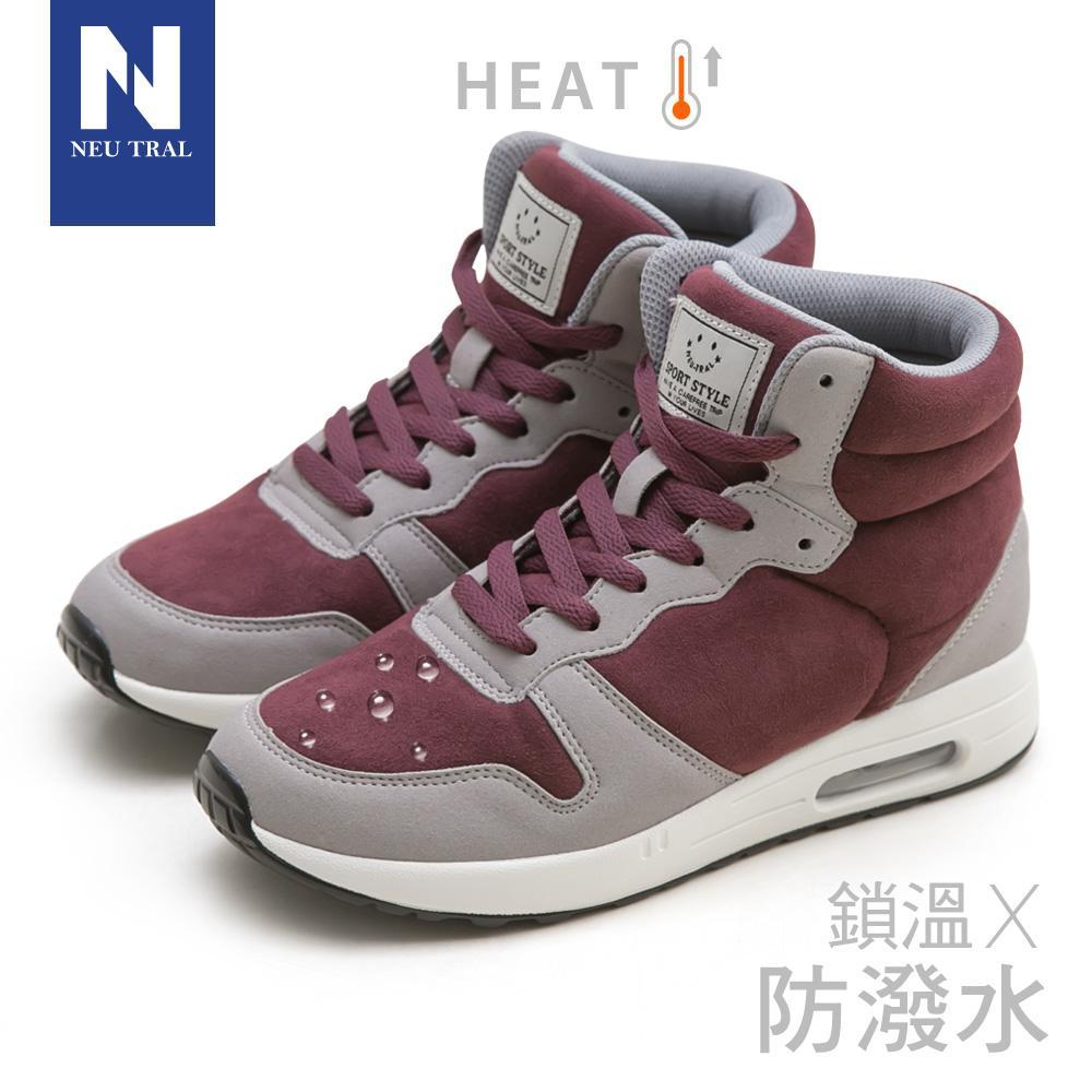 NeuTral-防潑水撞色內增高氣墊鞋(酒紅)-大尺碼