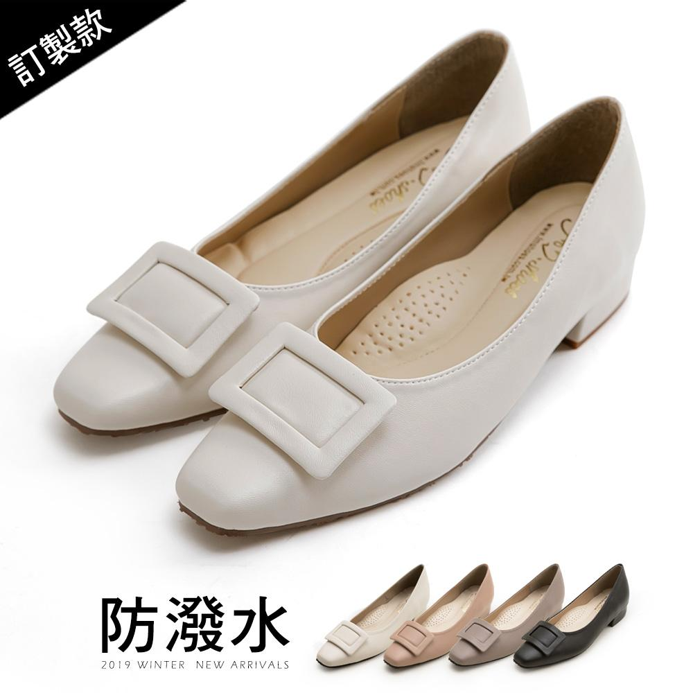 訂製款-方包釦紓壓低跟包鞋-大尺碼 - 杏