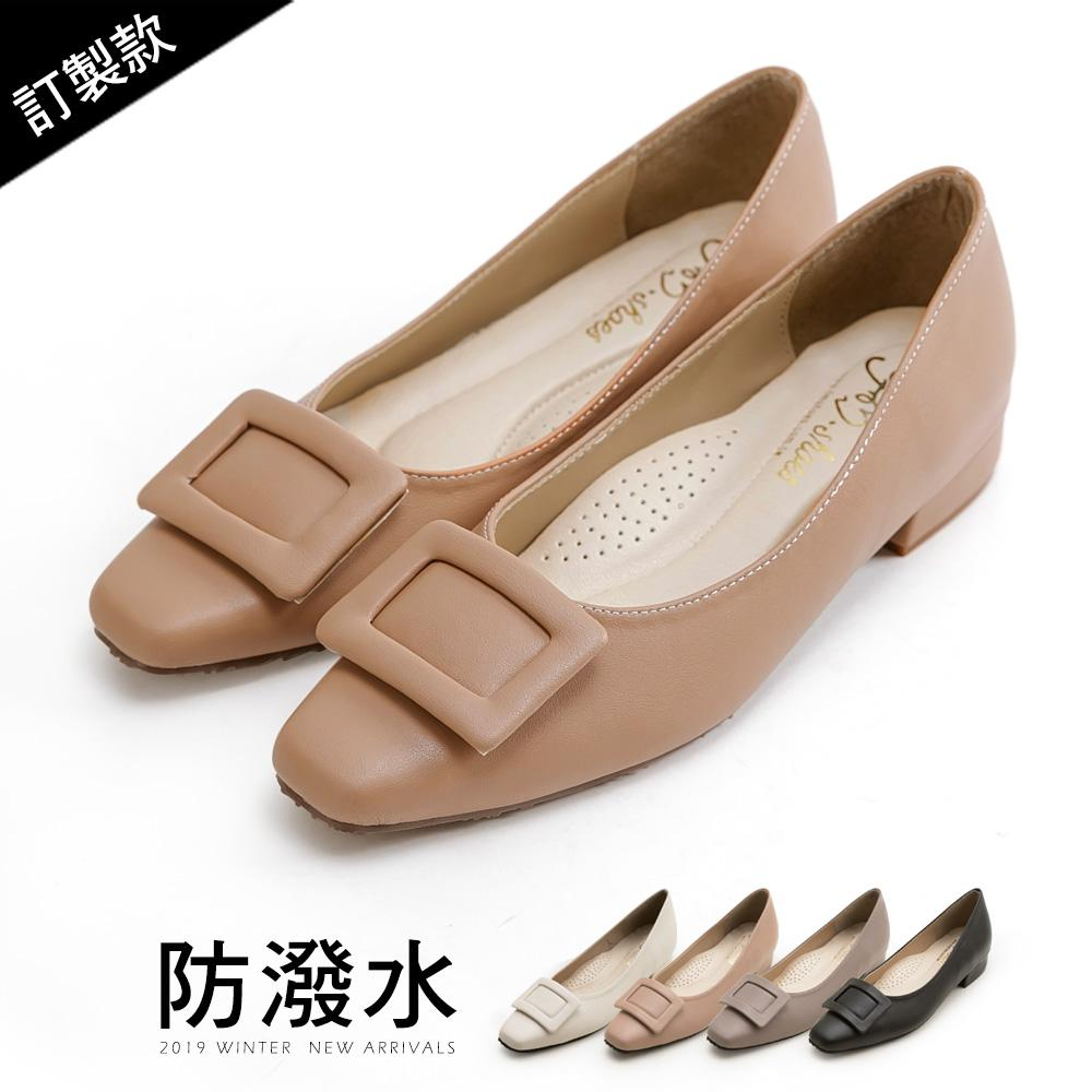 訂製款-方包釦紓壓低跟包鞋-大尺碼 - 粉