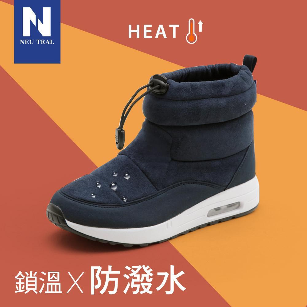 NeuTral-防潑水束口內增高氣墊靴(深藍)-大尺碼