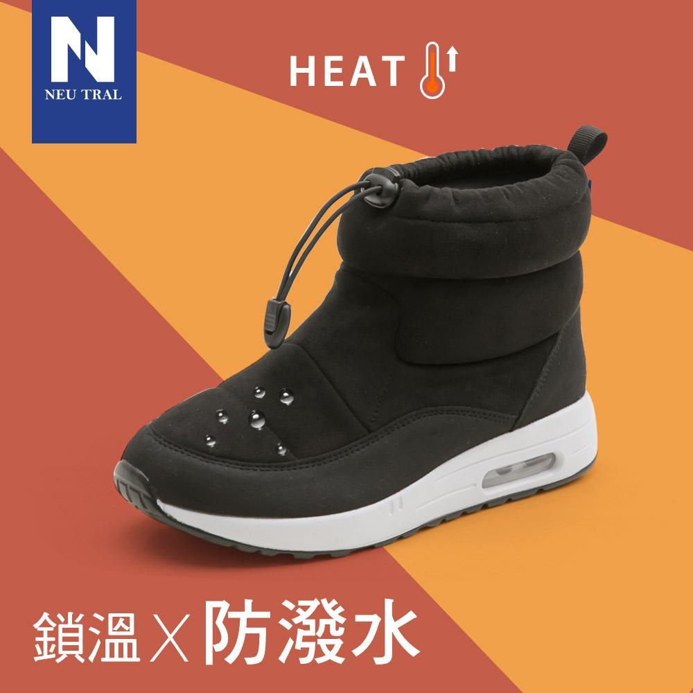 NeuTral-防潑水束口內增高氣墊靴(黑)-大尺碼