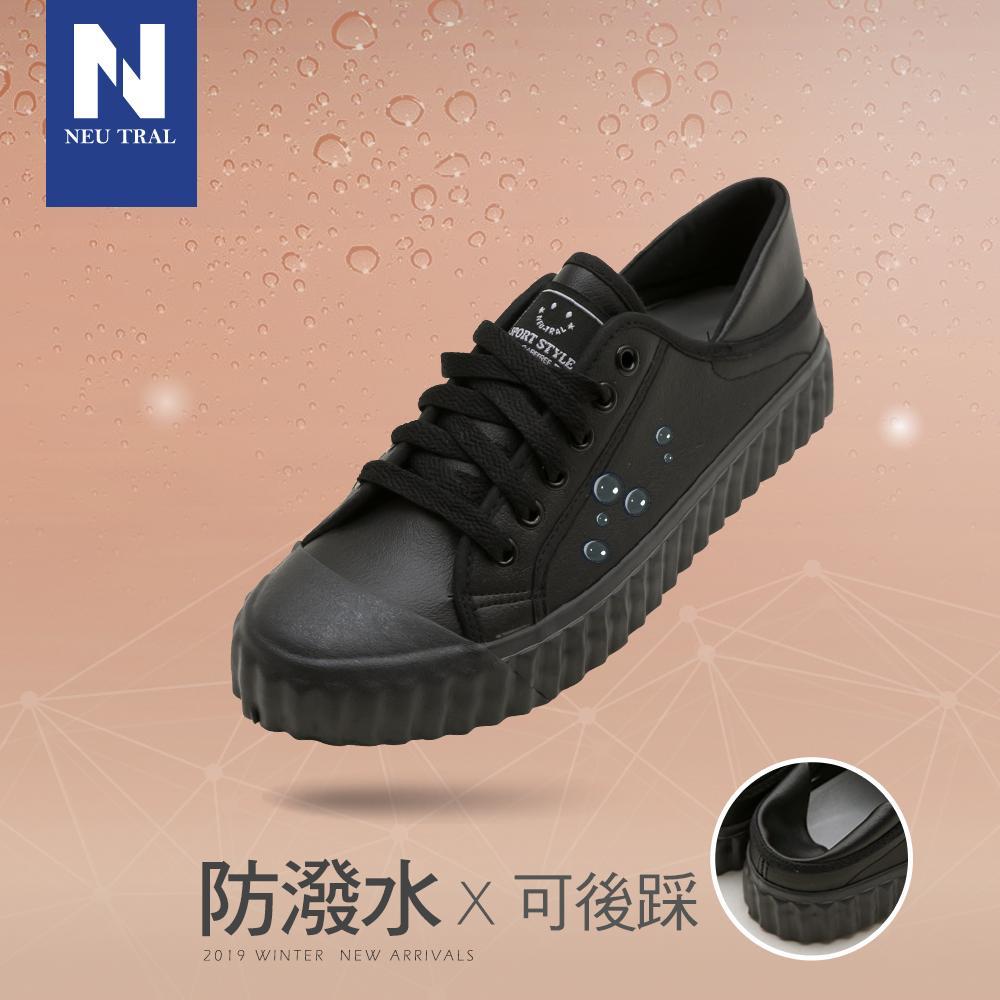 NeuTral-2way防潑水後踩餅乾鞋(黑)-大尺碼