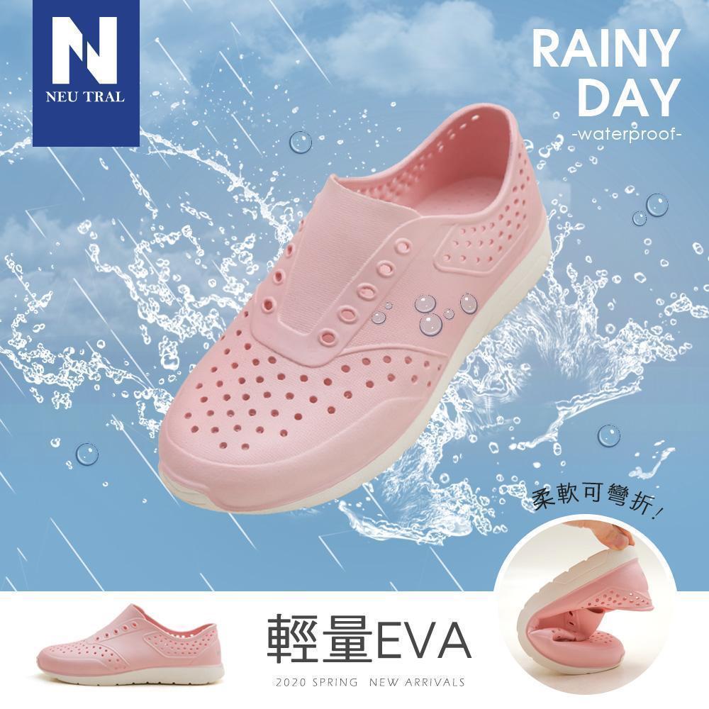 NeuTral-奶油洞洞防水懶人鞋(粉)-大尺碼