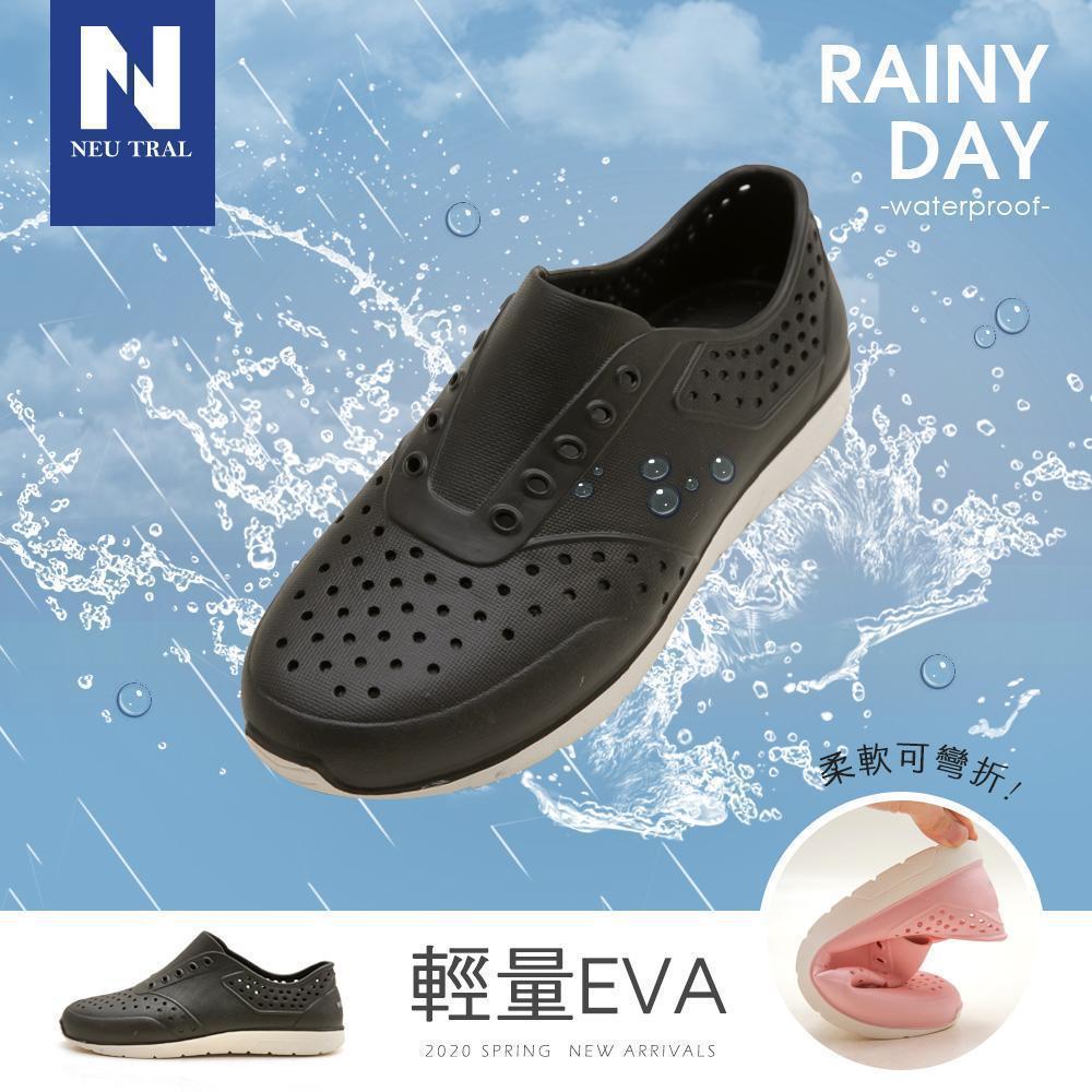 NeuTral-奶油洞洞防水懶人鞋(黑)-大尺碼