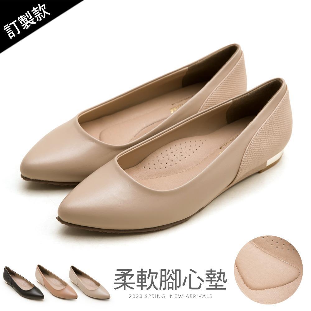 訂製款-尖頭拼接包鞋-大尺碼 - 杏