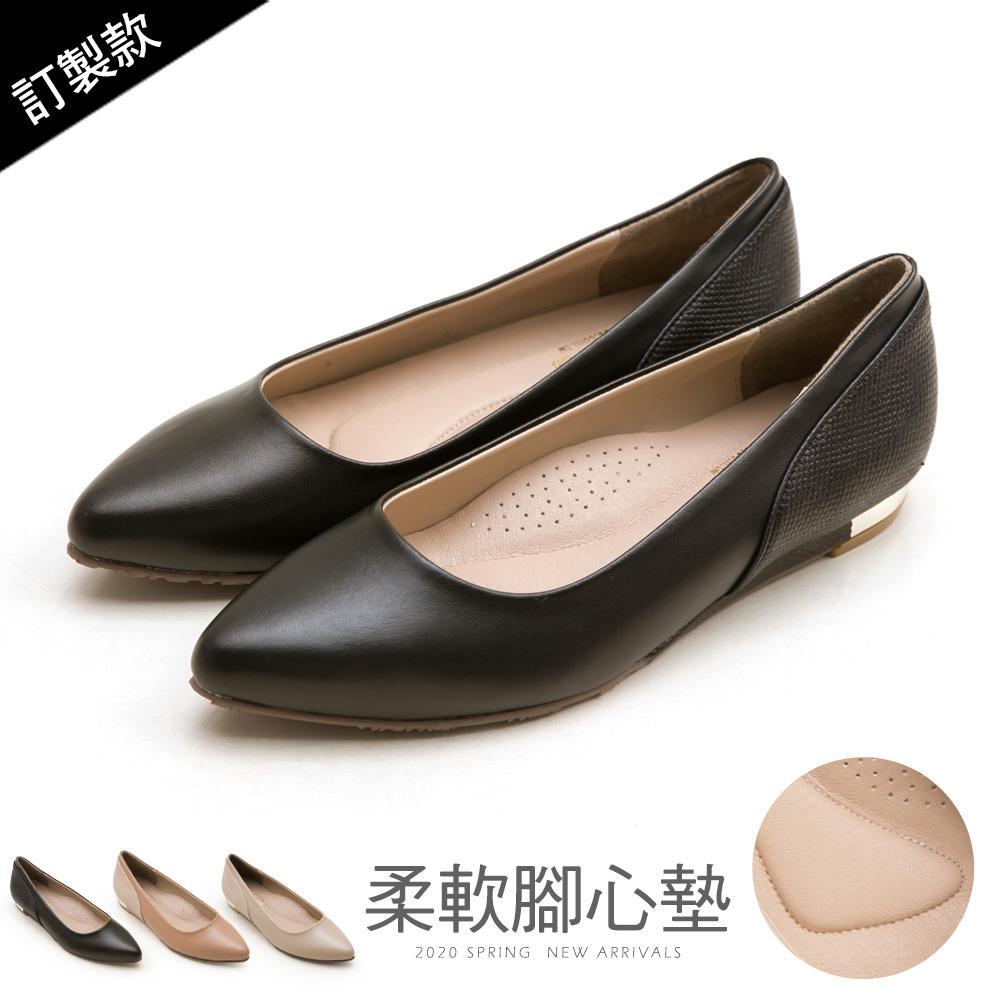 訂製款-尖頭拼接包鞋-大尺碼 - 黑