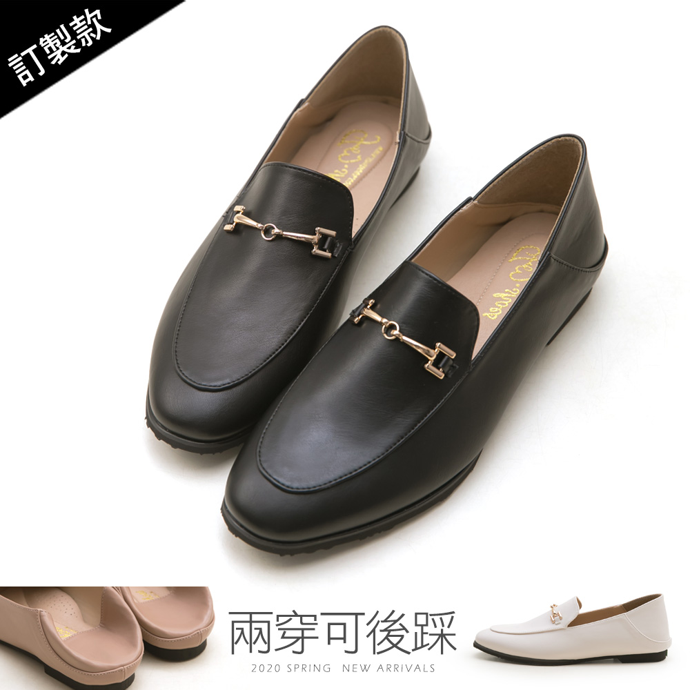 訂製款-2way後踩馬銜扣樂福鞋-大尺碼 - 黑