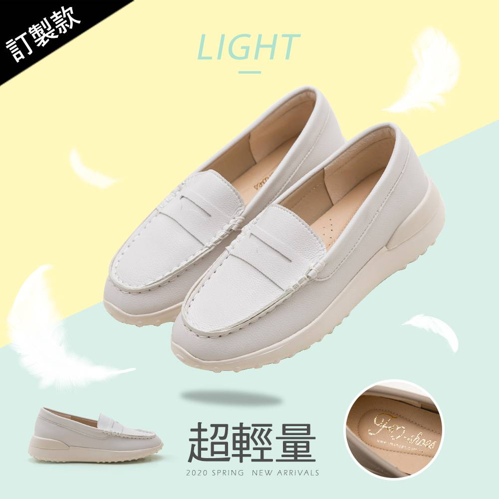 訂製款-二代輕量豆豆鞋-米白