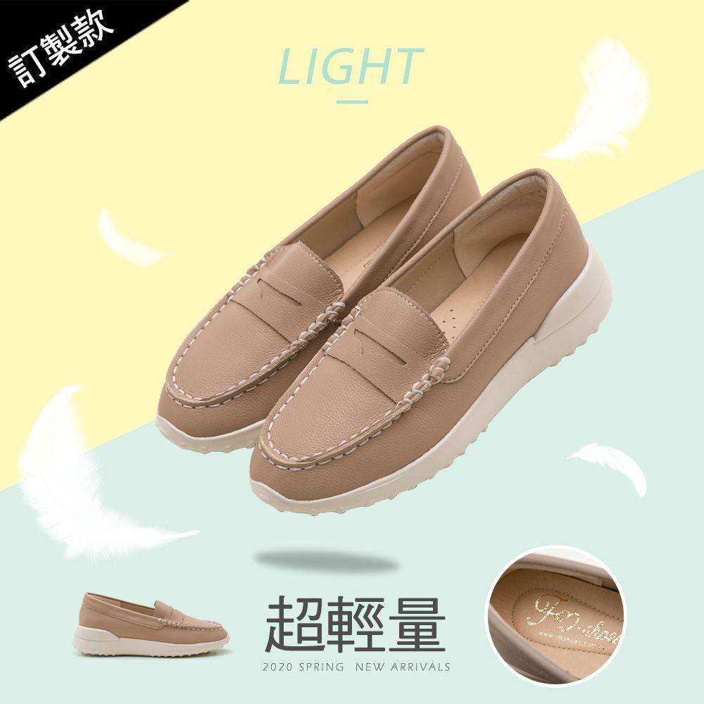 訂製款-二代輕量豆豆鞋-粉