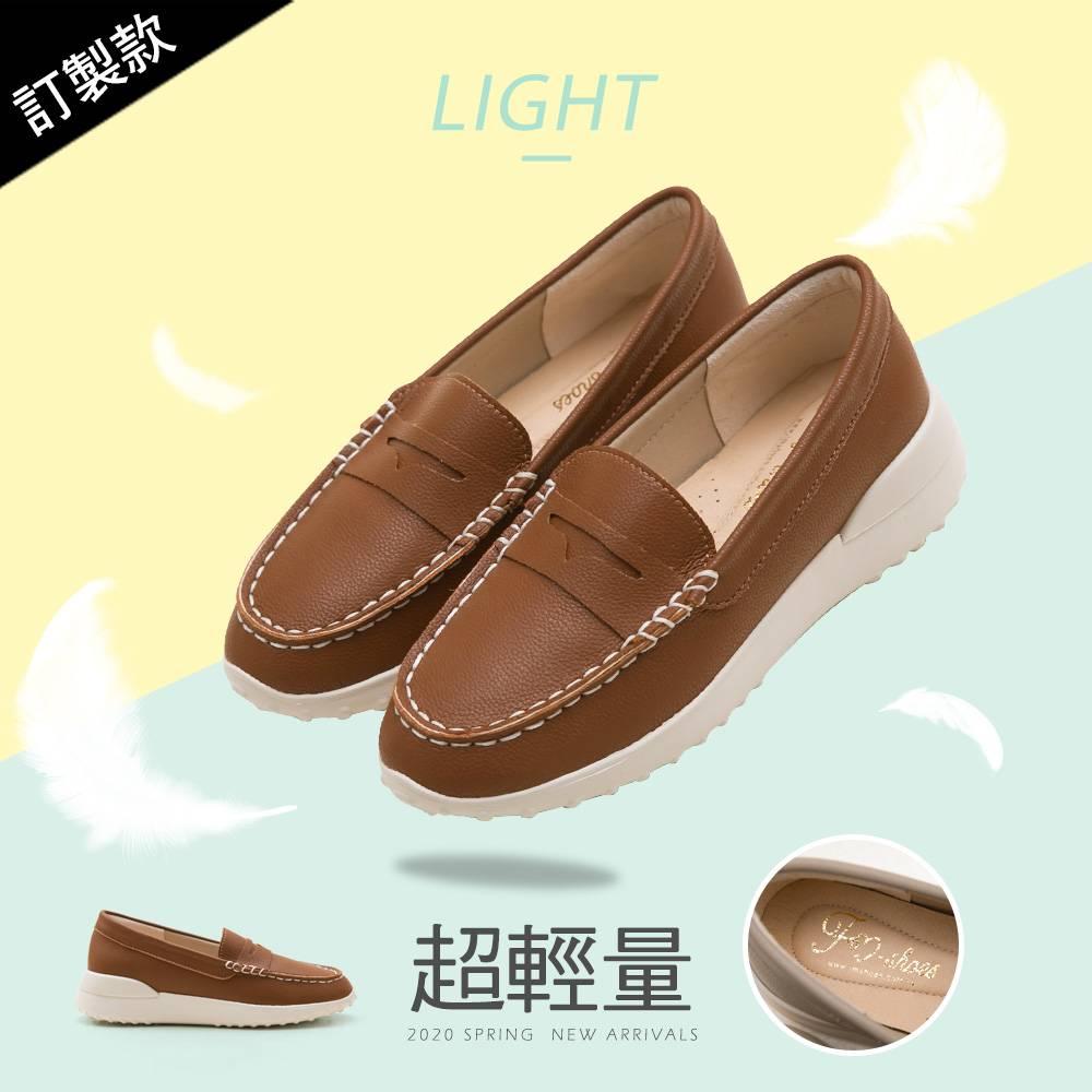 訂製款-二代輕量豆豆鞋-棕