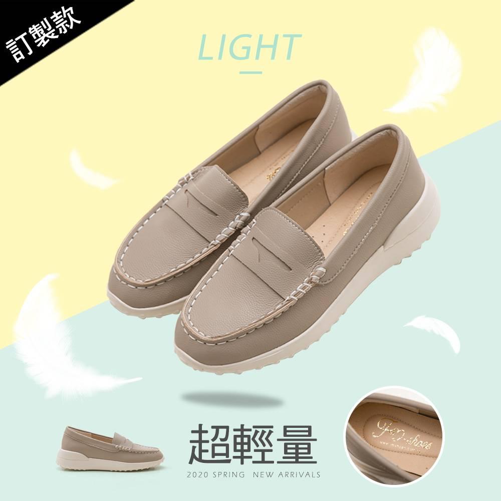 訂製款-二代輕量豆豆鞋-灰