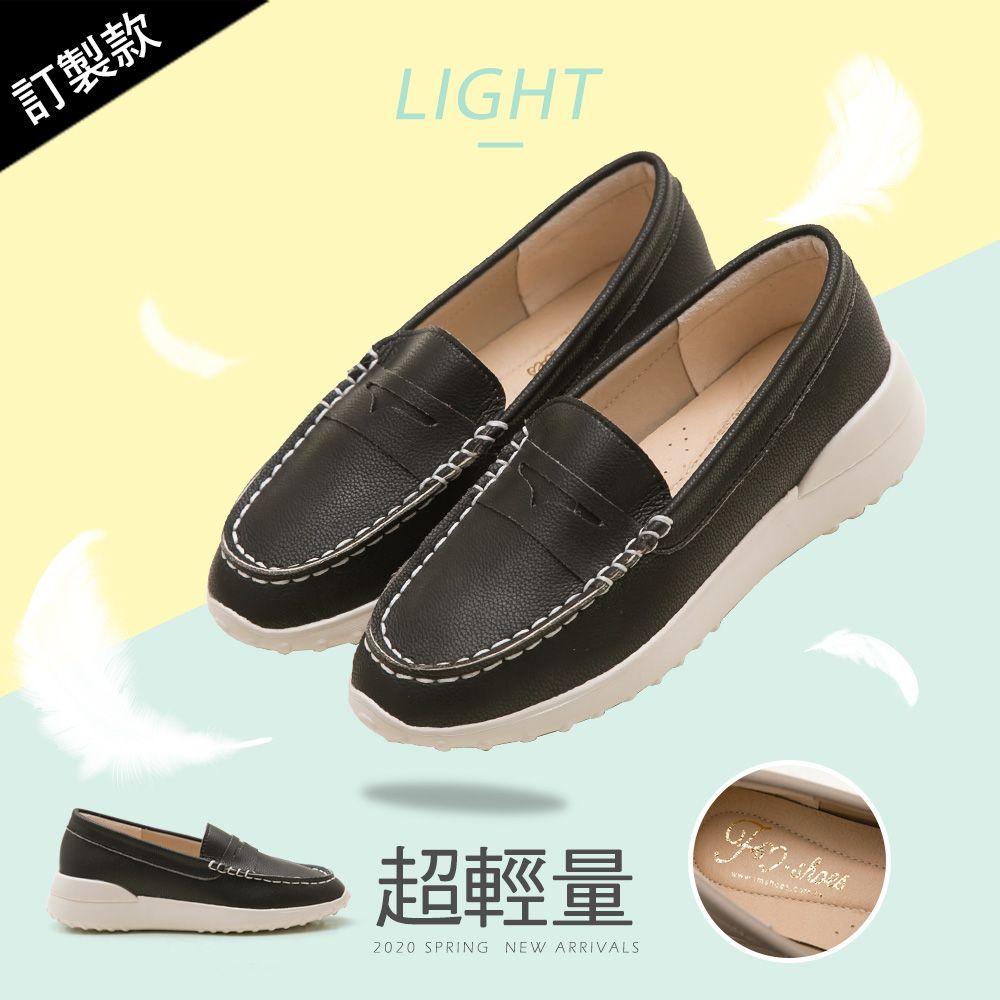 訂製款-二代輕量豆豆鞋-黑