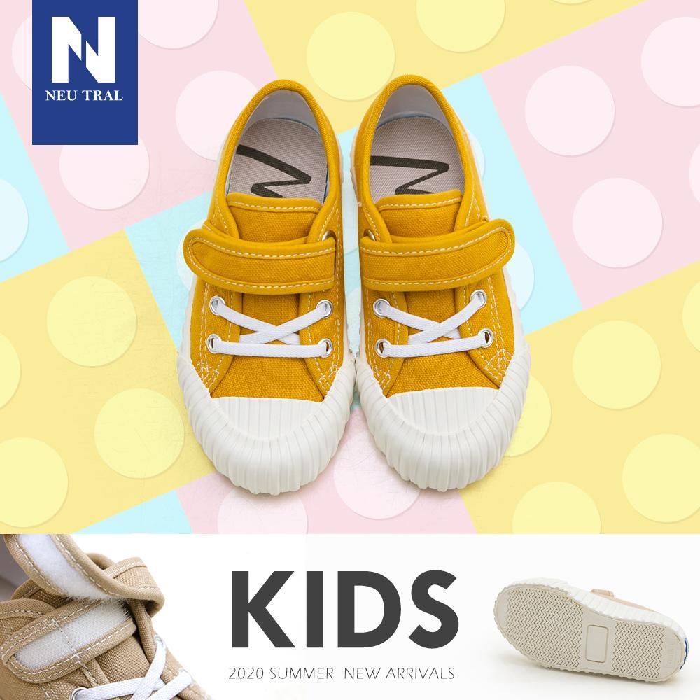 NeuTral-奶茶色防潑水餅乾鞋(黃)-KID
