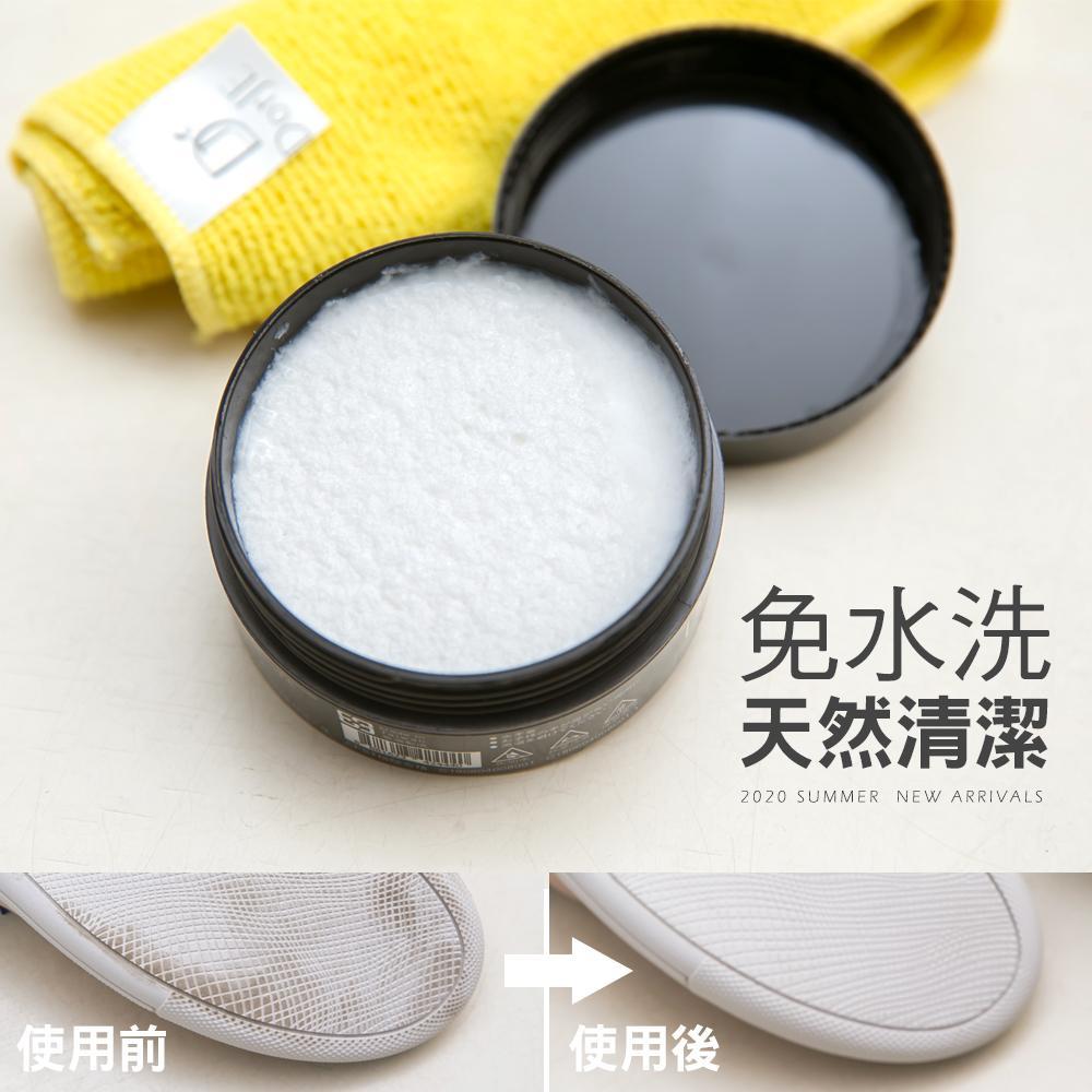 第三代快洗潔靴霜(60g)