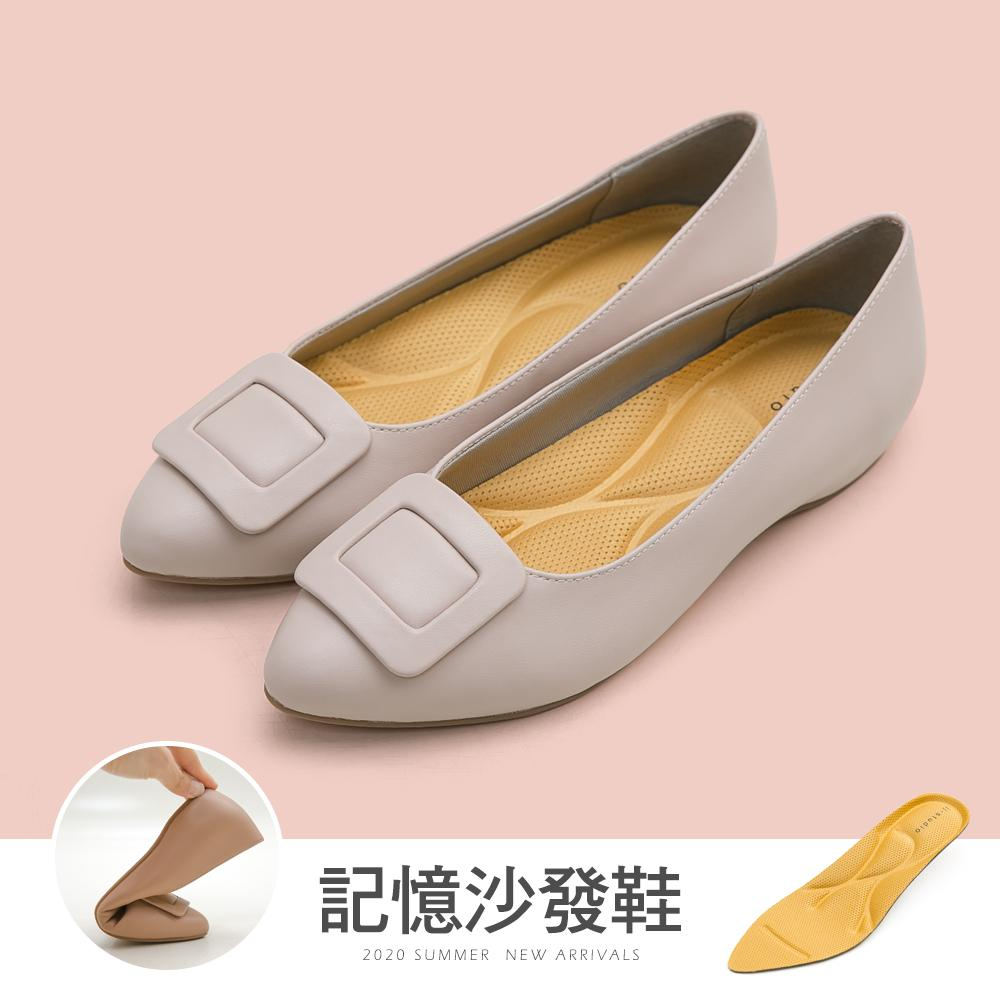 JJ-方釦防潑水內增高沙發鞋(米白)-大尺碼