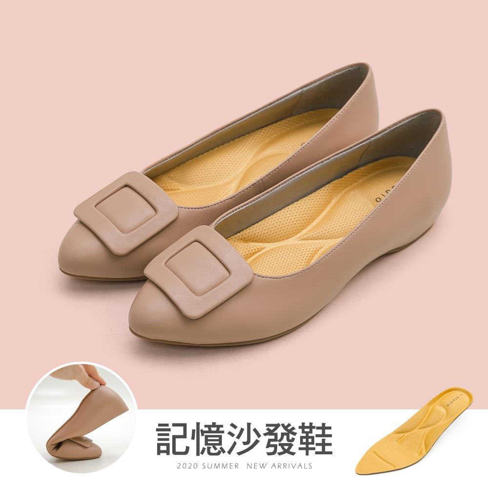 JJ-方釦防潑水內增高沙發鞋(粉)-大尺碼