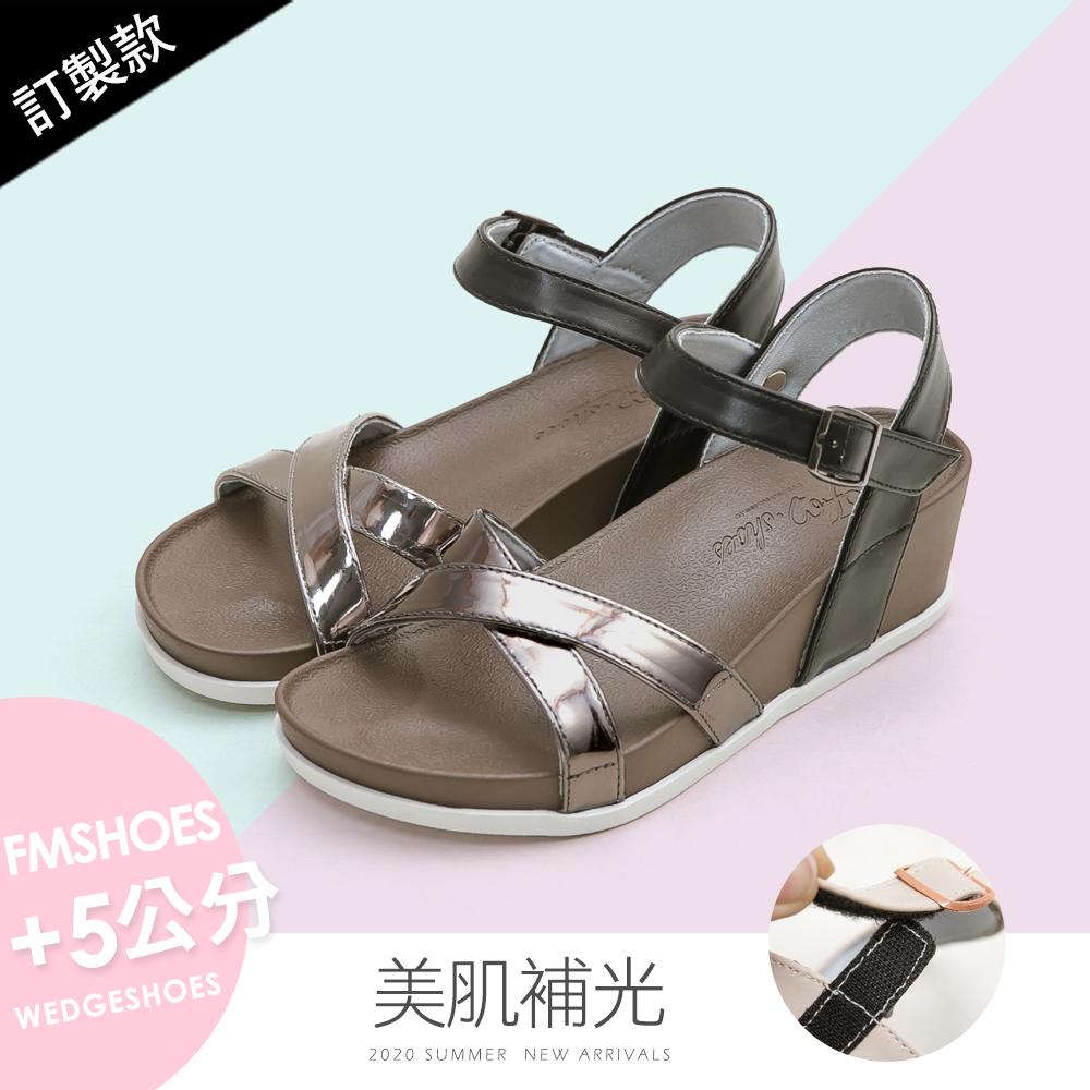 訂製款-美肌補光涼感楔型涼鞋(灰)-大尺碼